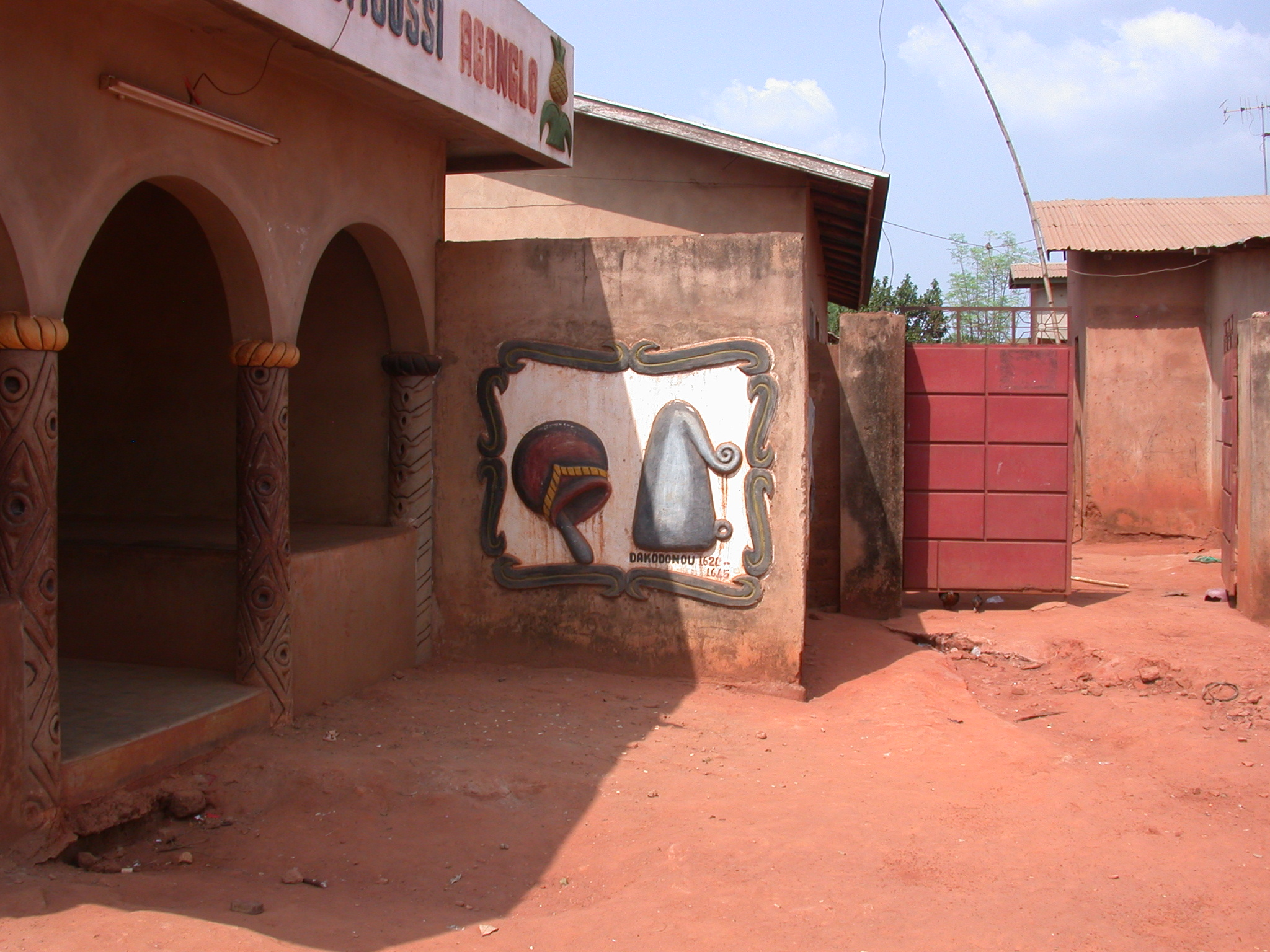 Dakodonou Symbol on Compound Wall, Houemou Agonglo Temple, Abomey, Benin