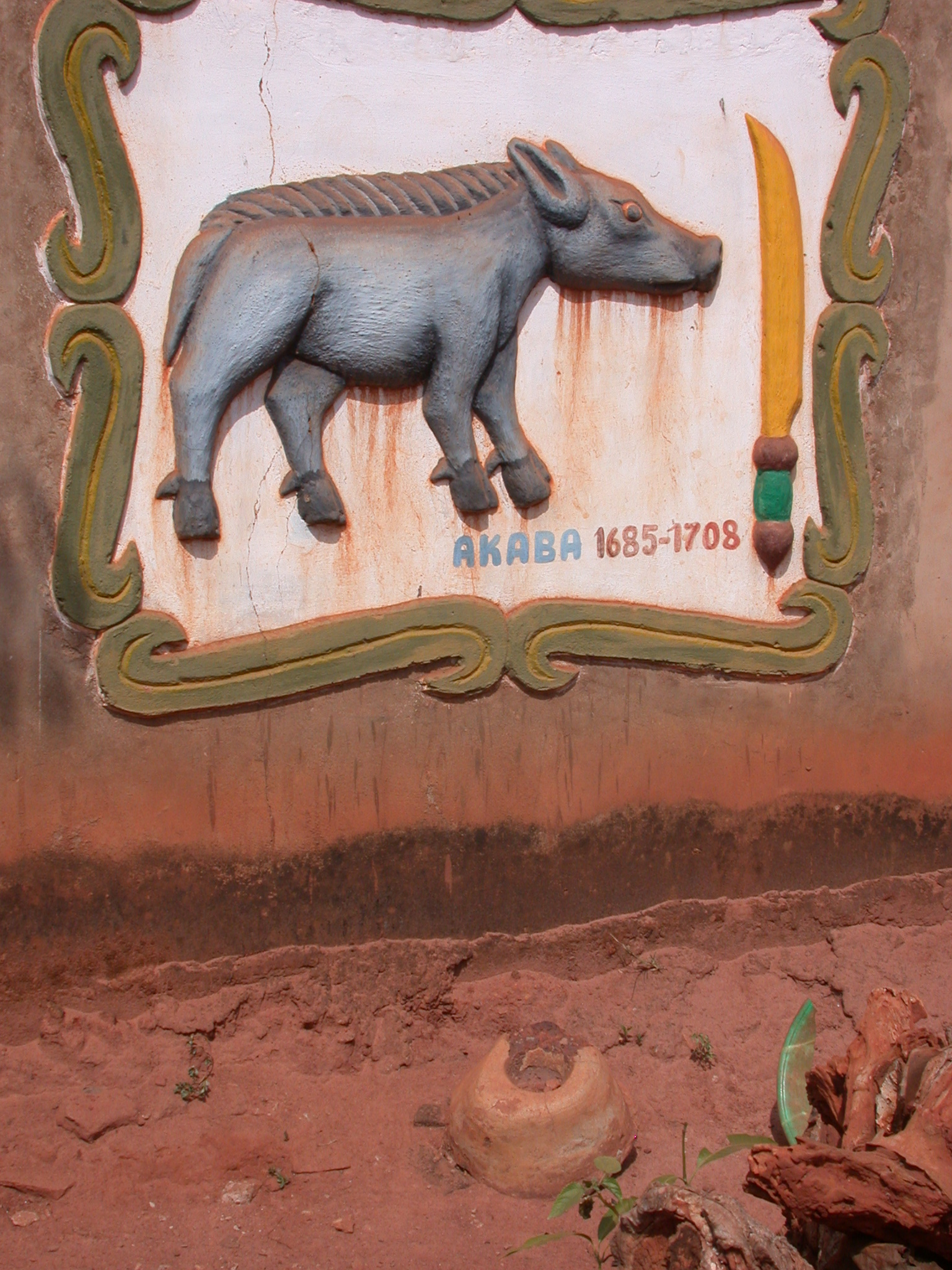 Akaba Symbol on Compound Wall, Houemou Agonglo Temple, Abomey, Benin
