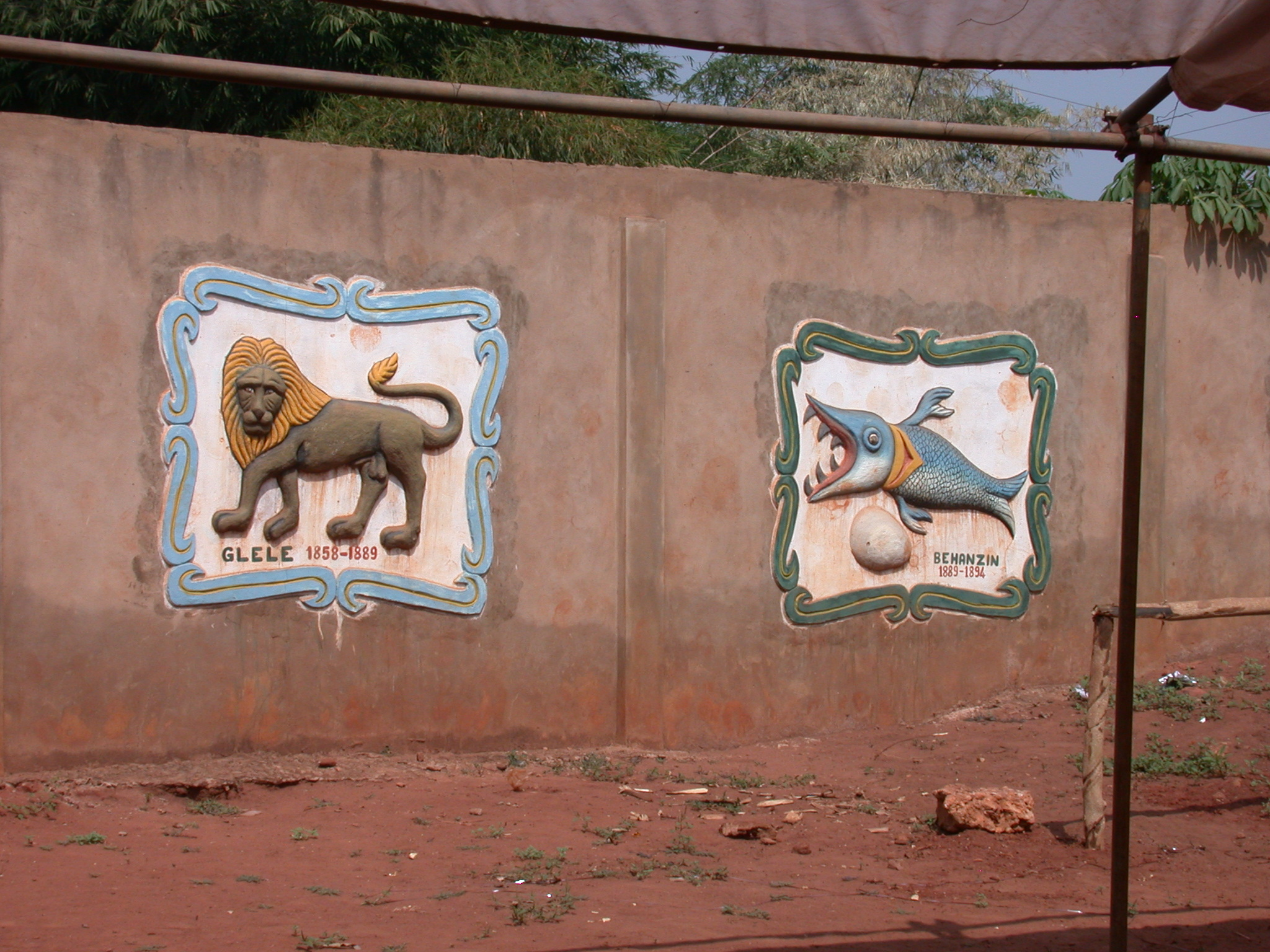 Glele Symbol and Behanzin Symbol on Compound Wall, Houemou Agonglo Temple, Abomey, Benin