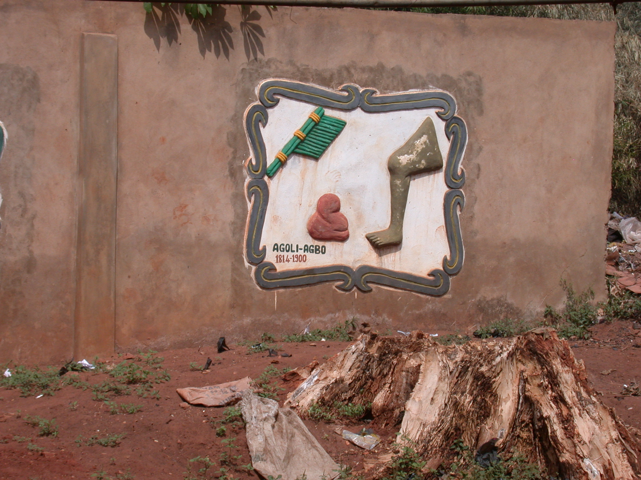 Agoli-Agbo Symbol on Compound Wall, Houemou Agonglo Temple, Abomey, Benin