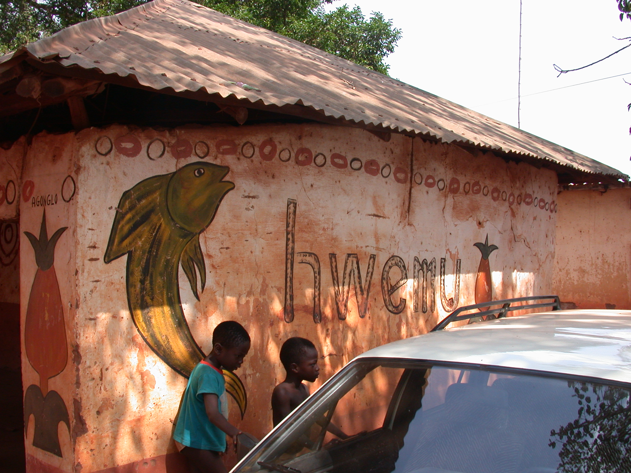 Agonglo Symbol and Alternate Spelling of Hwemu on Compound Wall, Houemou Agonglo Temple, Abomey, Benin