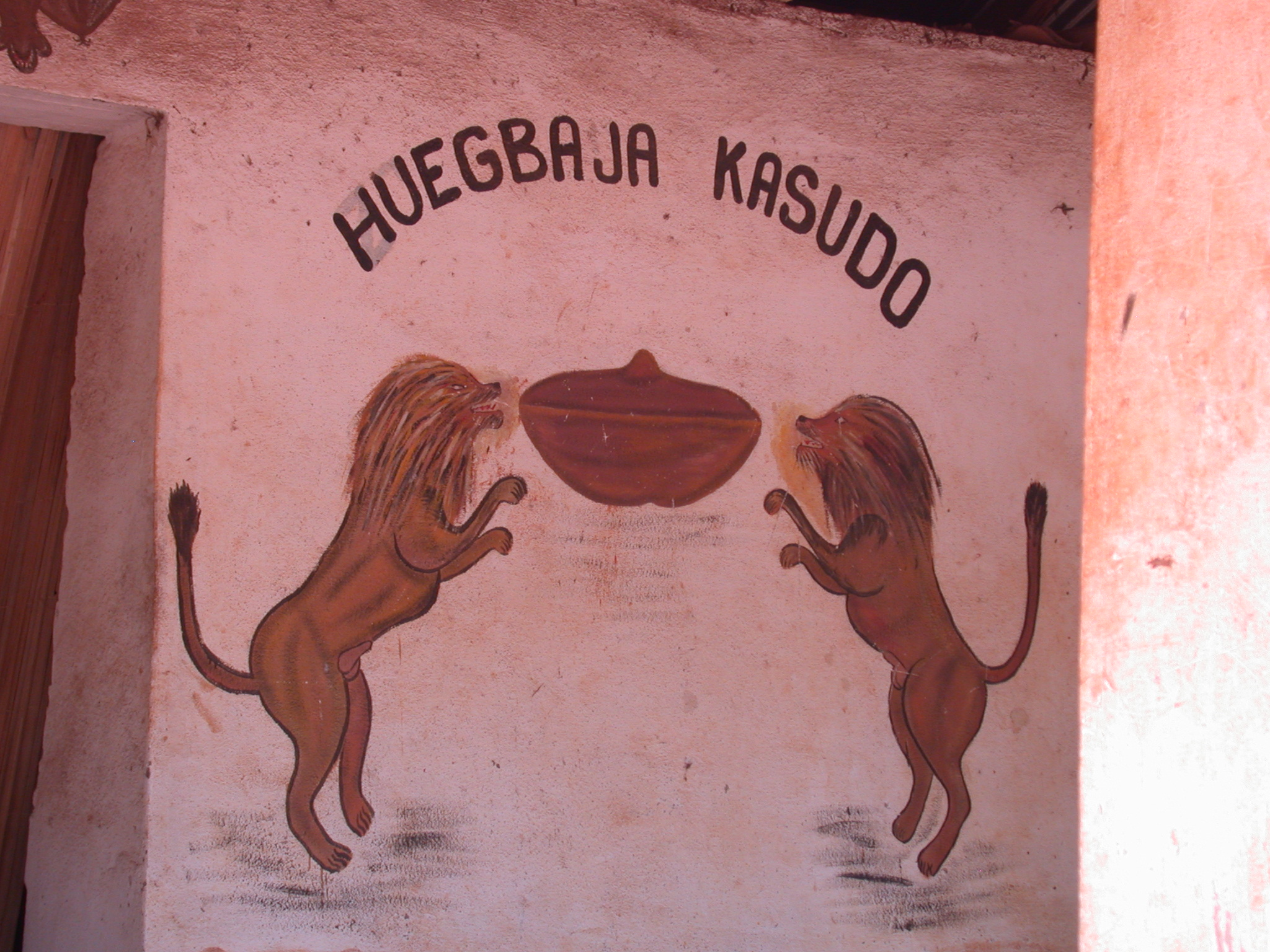 Painting of Huegbaja Kasudo Symbol in Semassou Glele Temple, Abomey, Benin