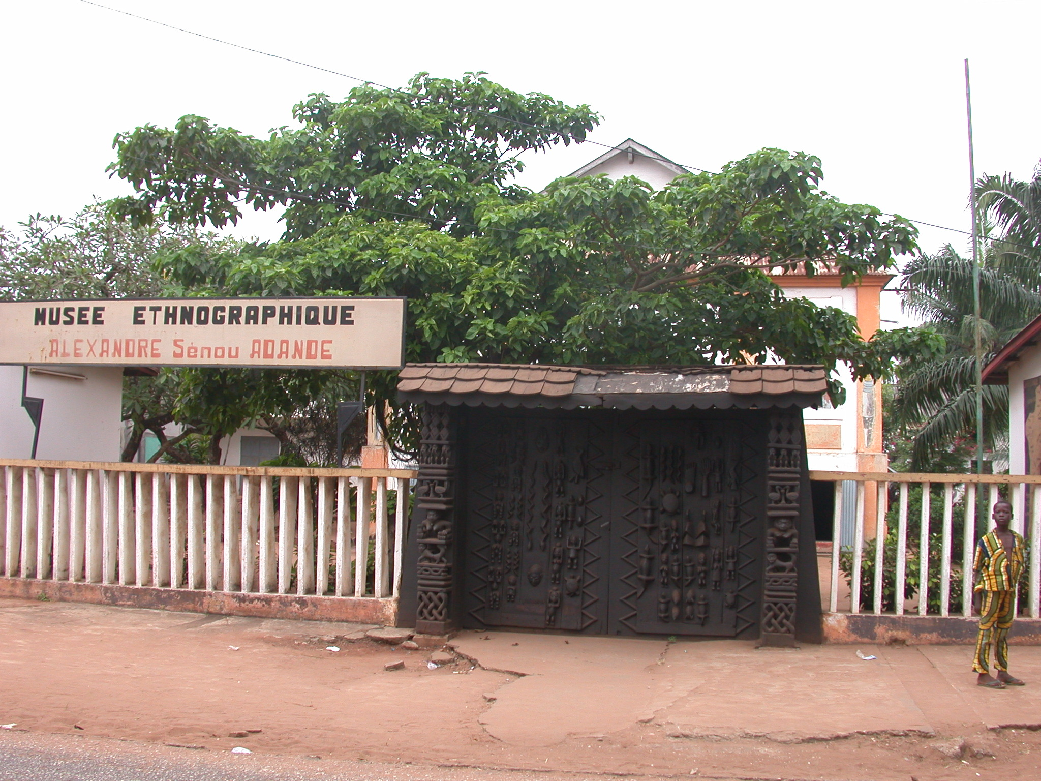 Sign and Ornate Gate of Musée Ethnographique, Porto Novo, Benin