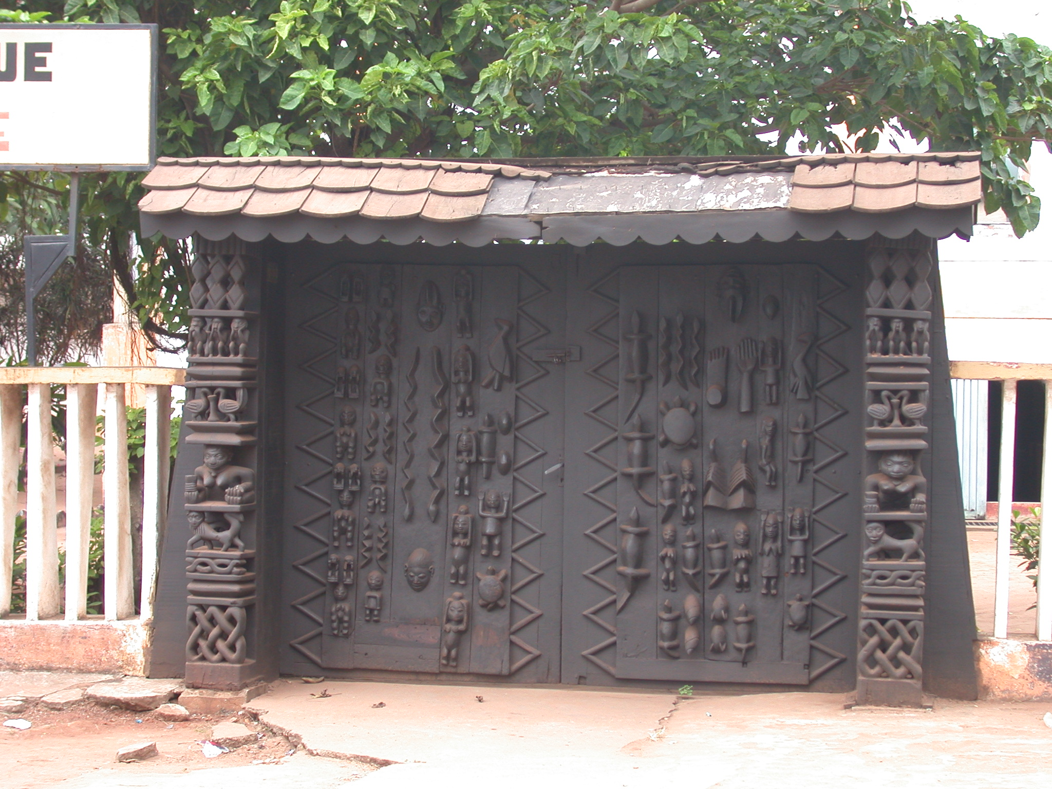 Ornate Gate of Musée Ethnographique, Porto Novo, Benin