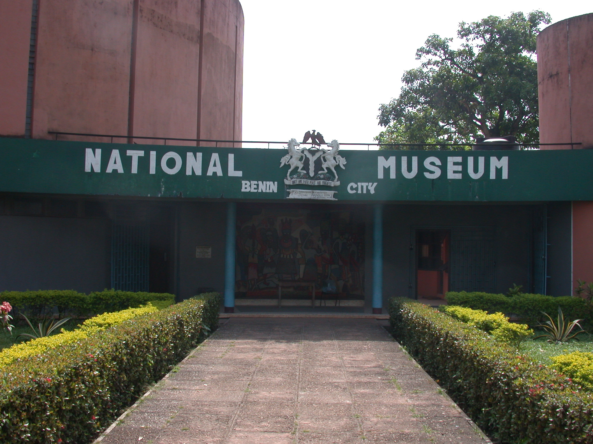 Entrance to Benin National Museum, Ring Road, Kings Square, Benin City, Nigeria