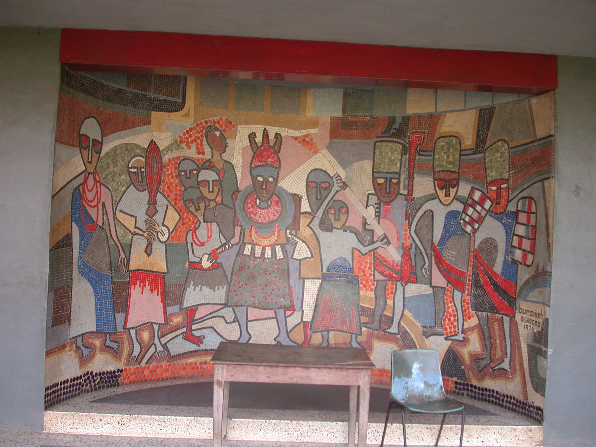Mosaic at Entrance to Benin National Museum, Ring Road, Kings Square, Benin City, Nigeria