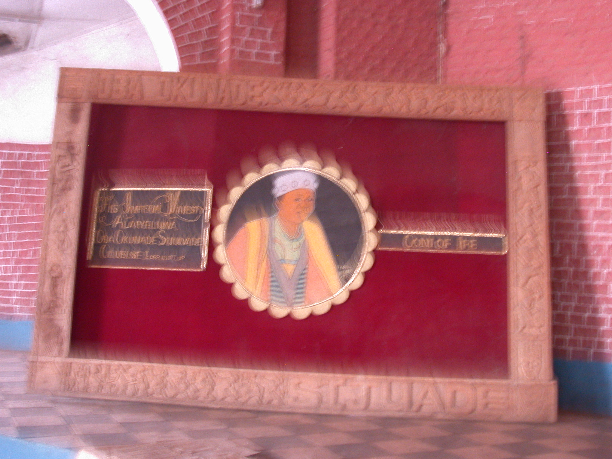 Blurry Photo of Shrine to Ooni of Ife, Ooni Palace, Ile-Ife, Nigeria