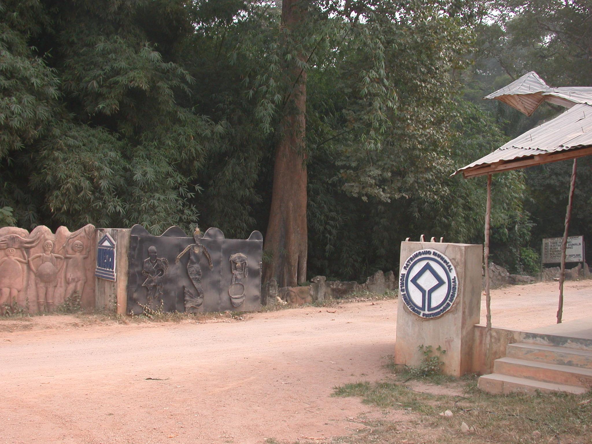 Entrance to Osun Sacred Grove, Oshogbo, Nigeria