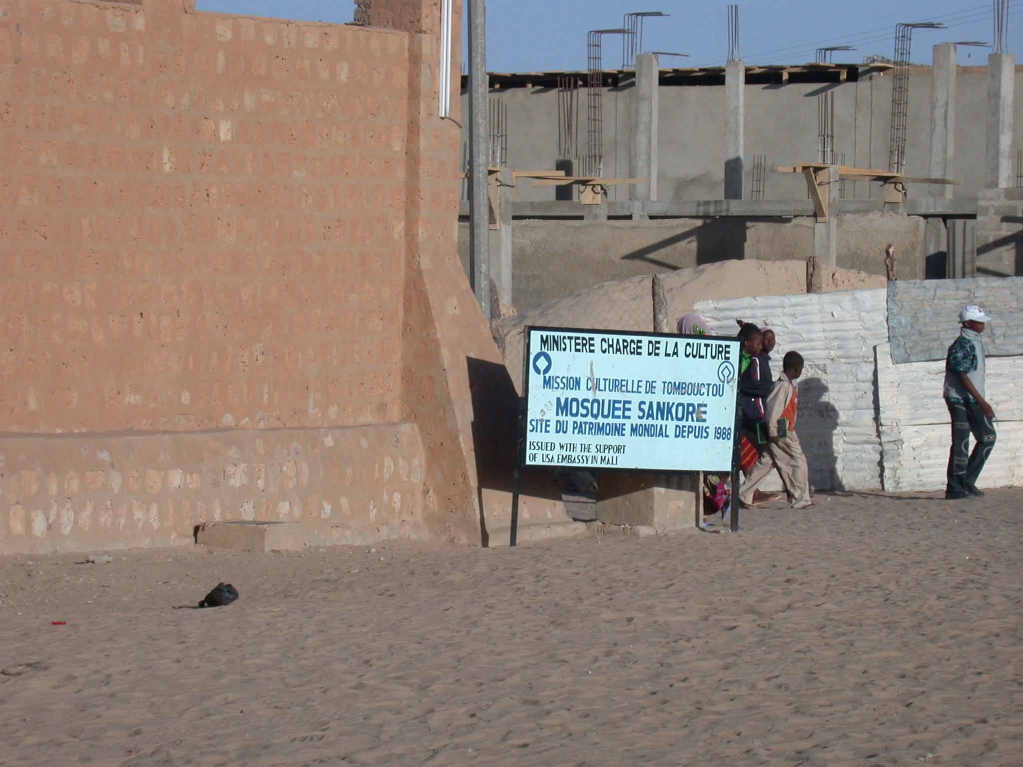 Sign for Sankore Mosque, Timbuktu, Mali