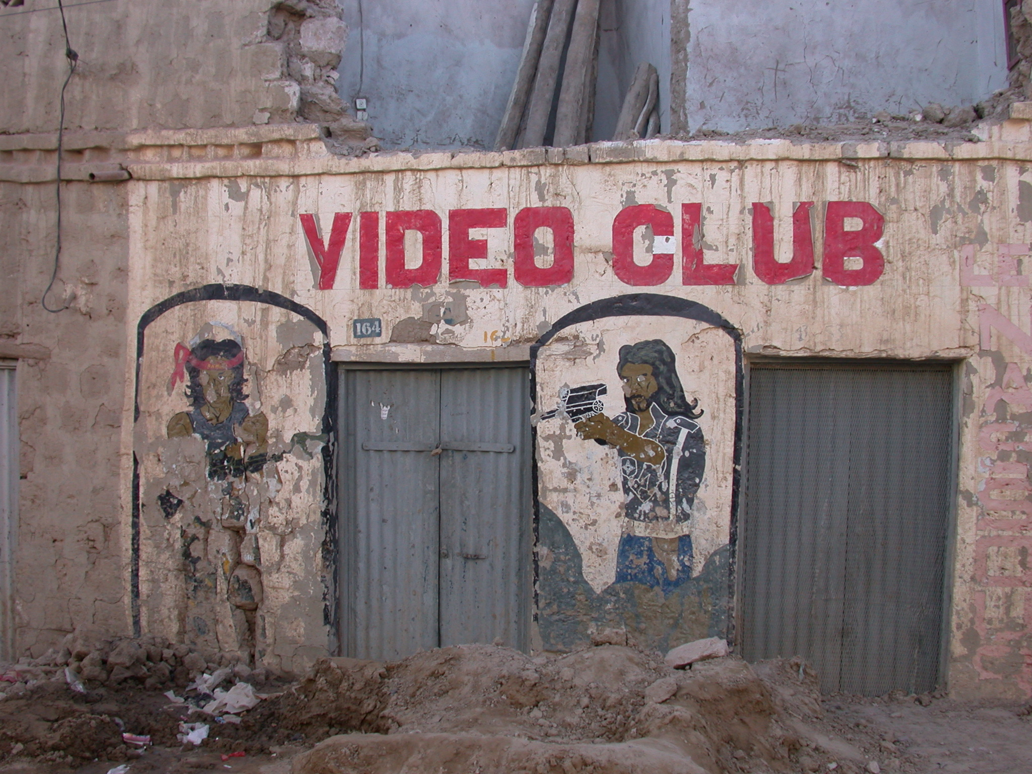 Video Club Ruins, Timbuktu, Mali