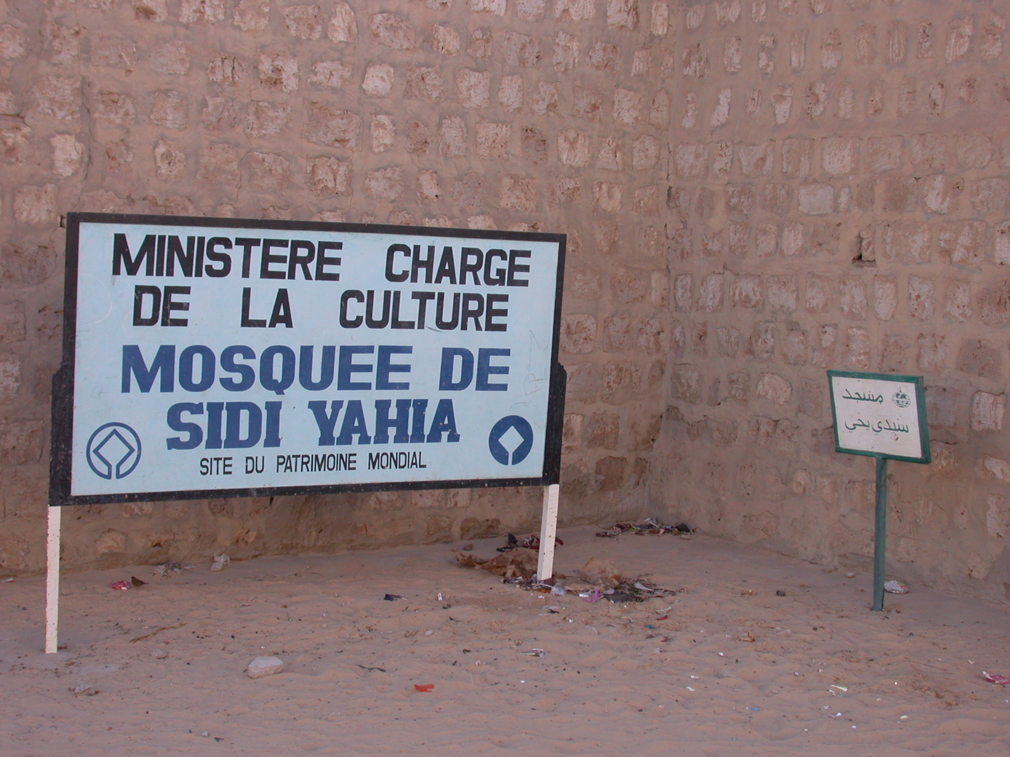 Sign for Sidi Yahia Mosque, Timbuktu, Mali