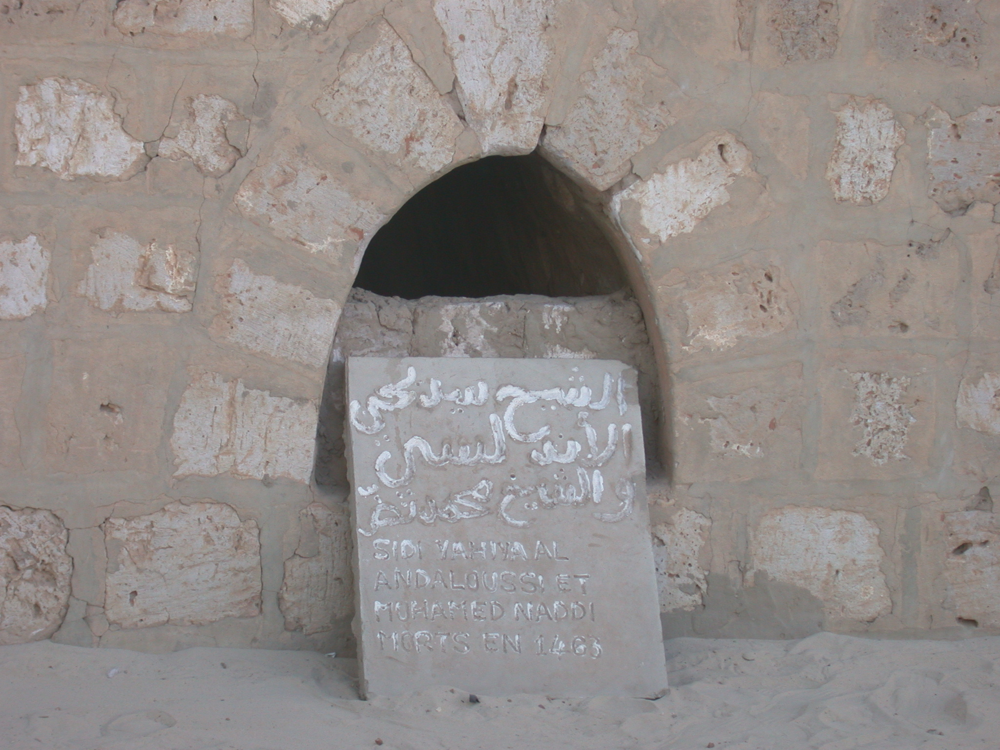 Possibly Burial Marker of 1463 Grave of Sidi Yahiya al Andaloussi and Mohamed Naddi, Sidi Yahia Mosque, Timbuktu, Mali