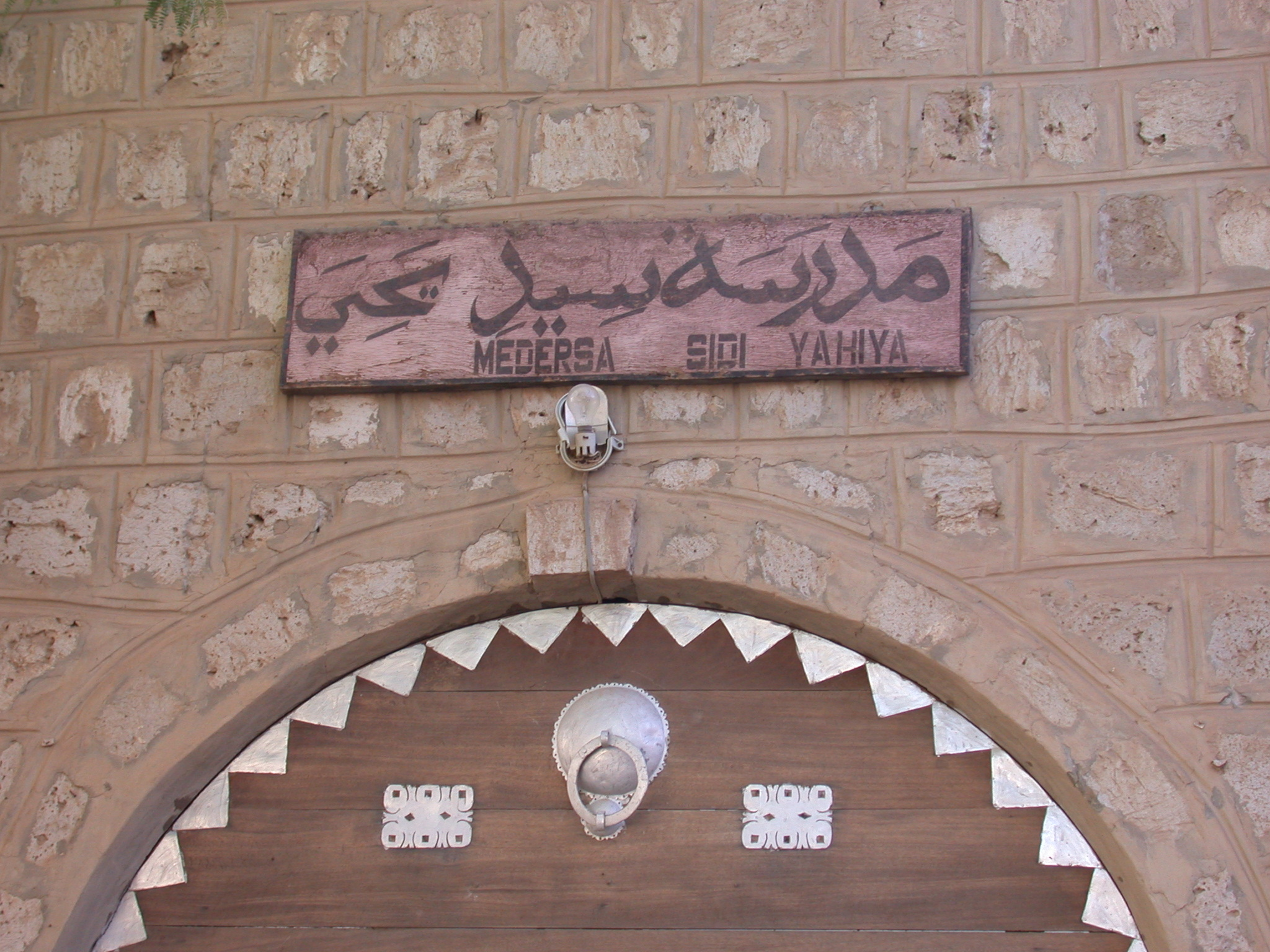 Sign for Sidi Yahia School, Sidi Yahia Mosque, Timbuktu, Mali