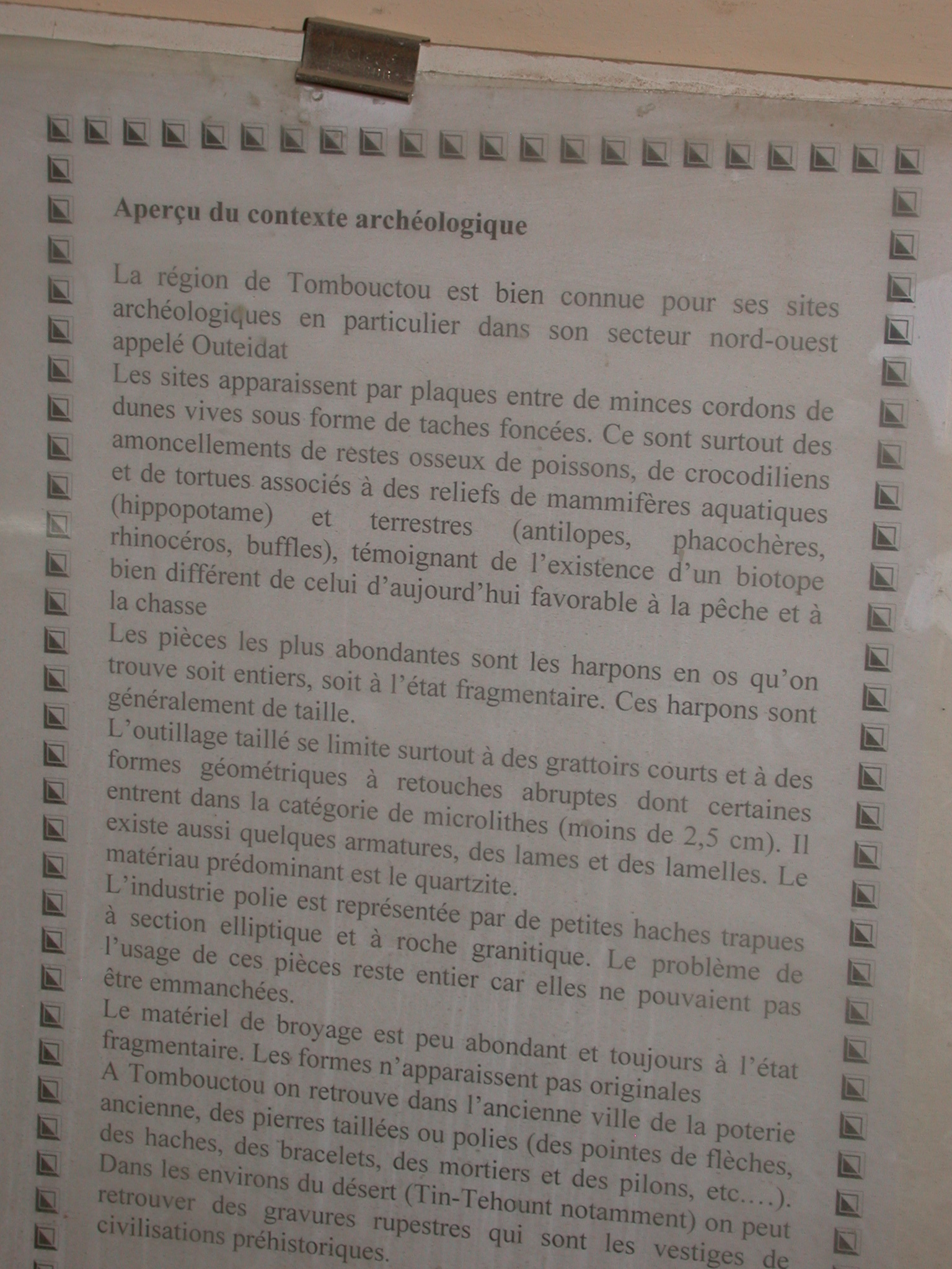 Description of View of Archaeological Context, Timbuktu Ethnological Museum, Timbuktu, Mali