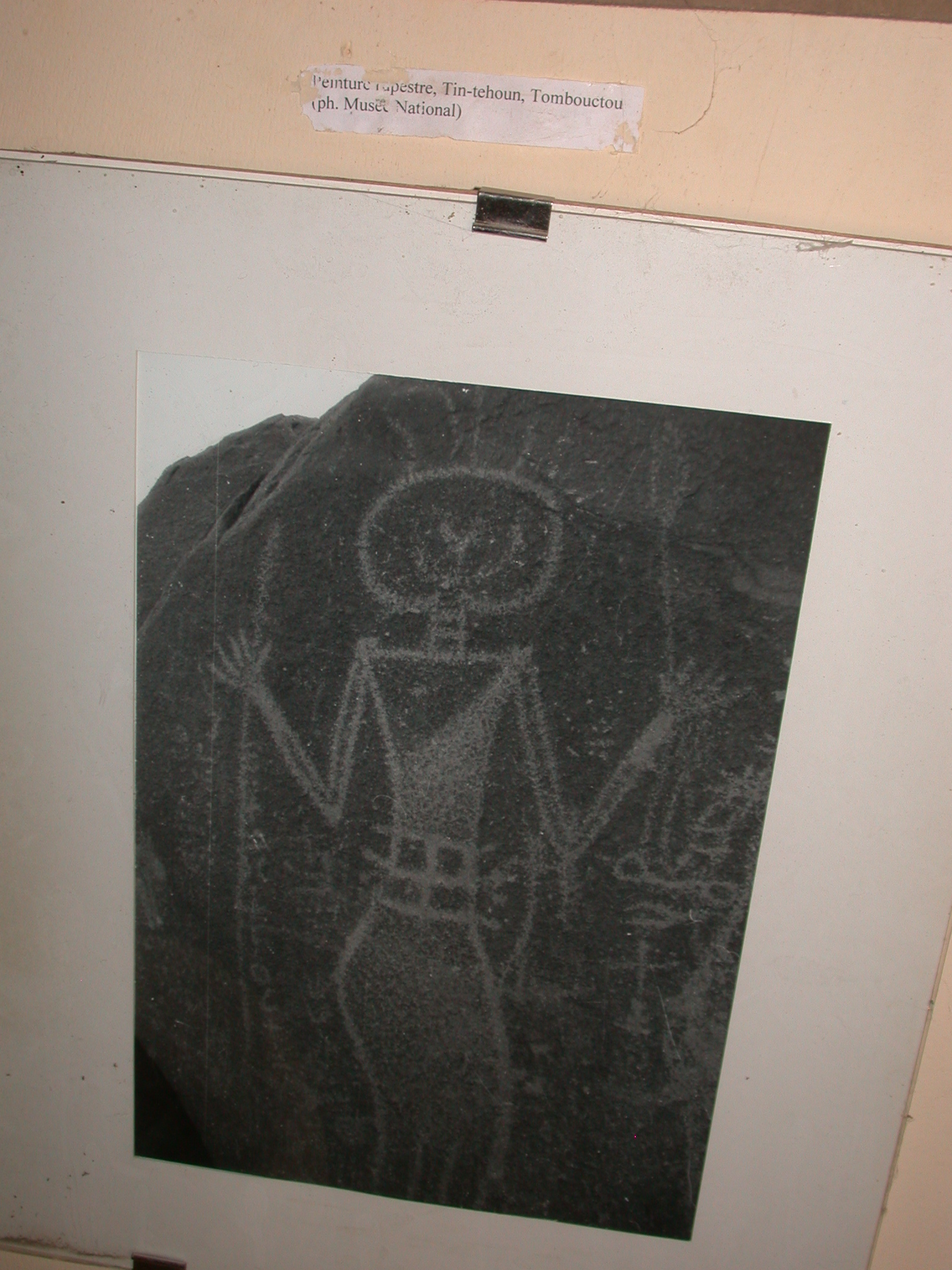 Photo of Tin-Tehoun Cave Painting, Original Painting Apparently Lost, Timbuktu Ethnological Museum, Timbuktu, Mali