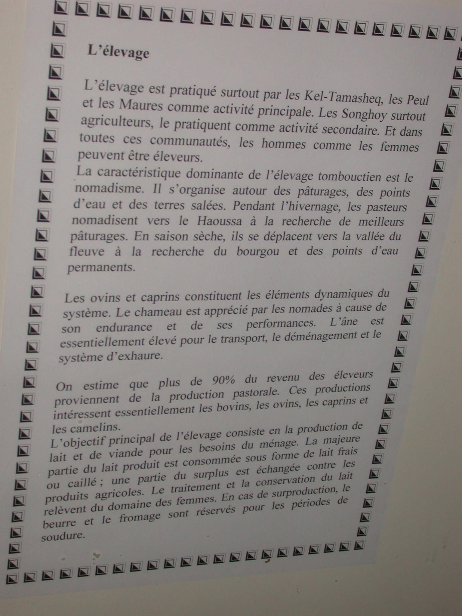Description of Cattle Breeding, Timbuktu Ethnological Museum, Timbuktu, Mali