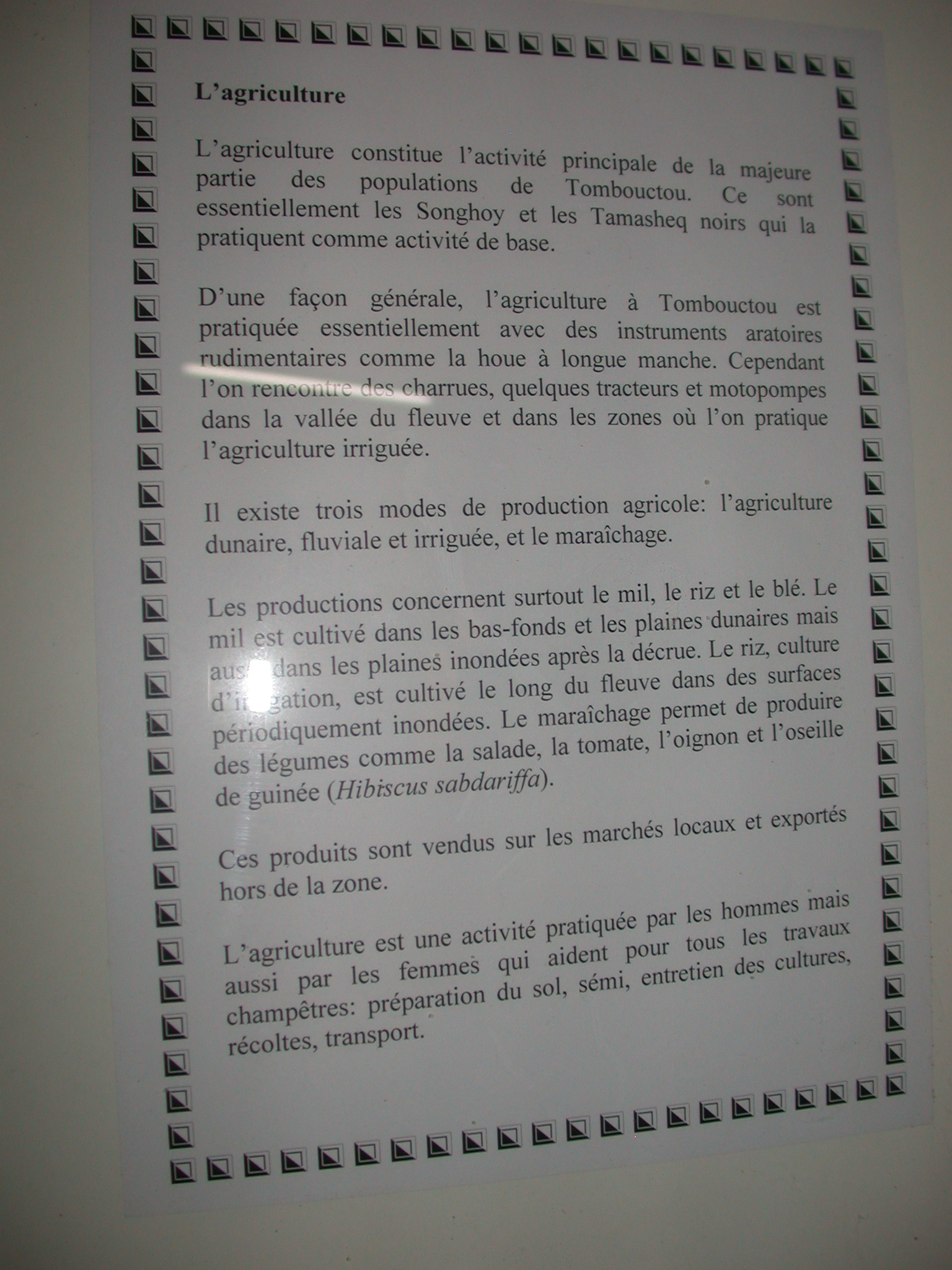Agriculture Description, Timbuktu Ethnological Museum, Timbuktu, Mali