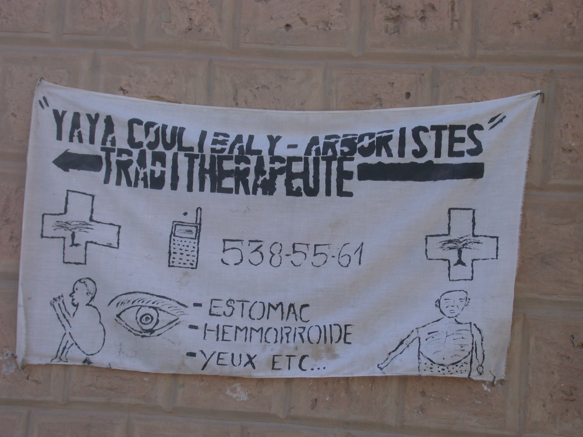 Sign for Traditional Therapist Advertising Stomach, Hemorrhoid, and Eye Treatments, Timbuktu, Mali