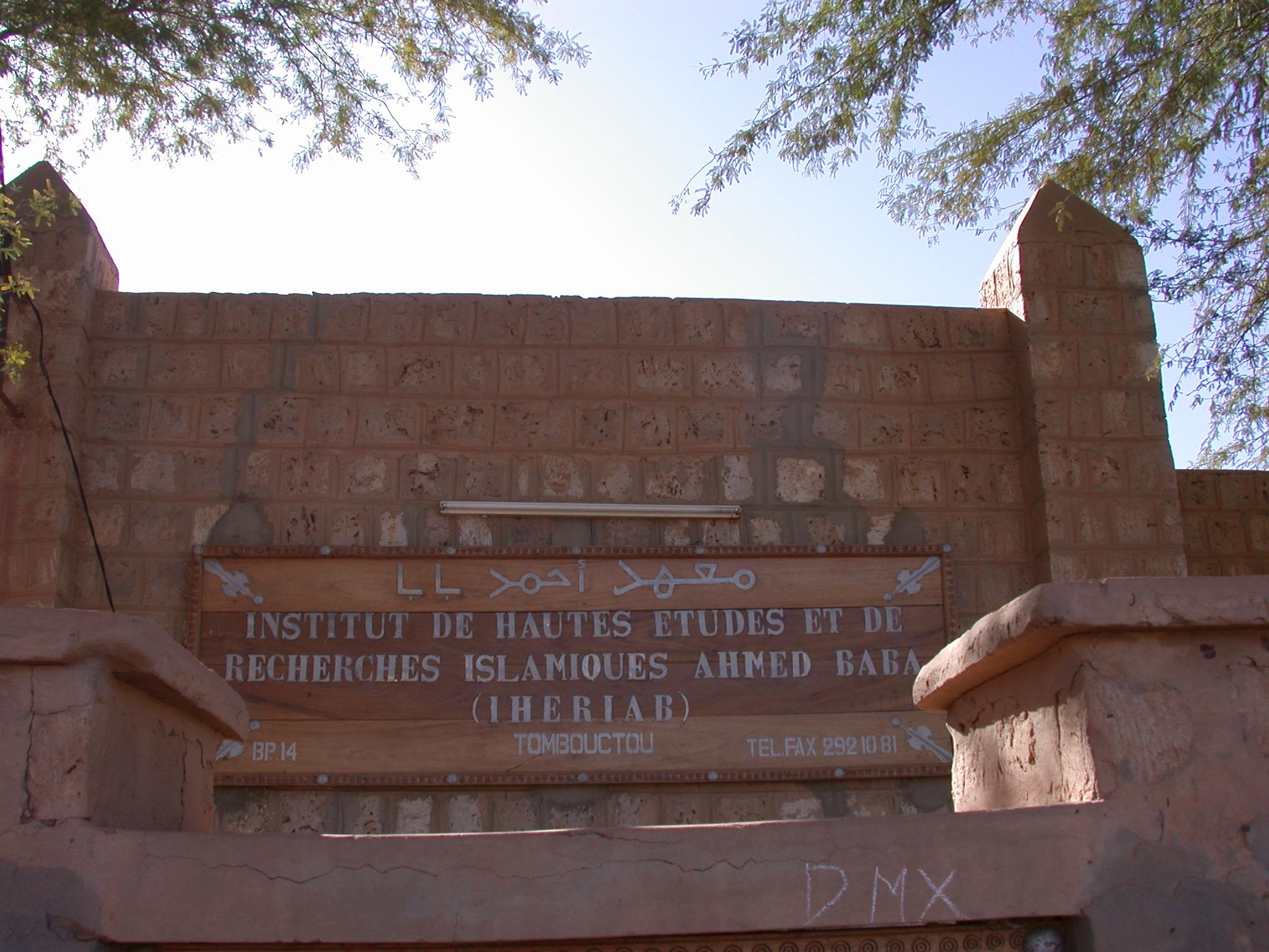 Sign for Ahmed Baba Institute, Institut des Hautes Etudes et de Recherches Islamiques, Timbuktu, Mali