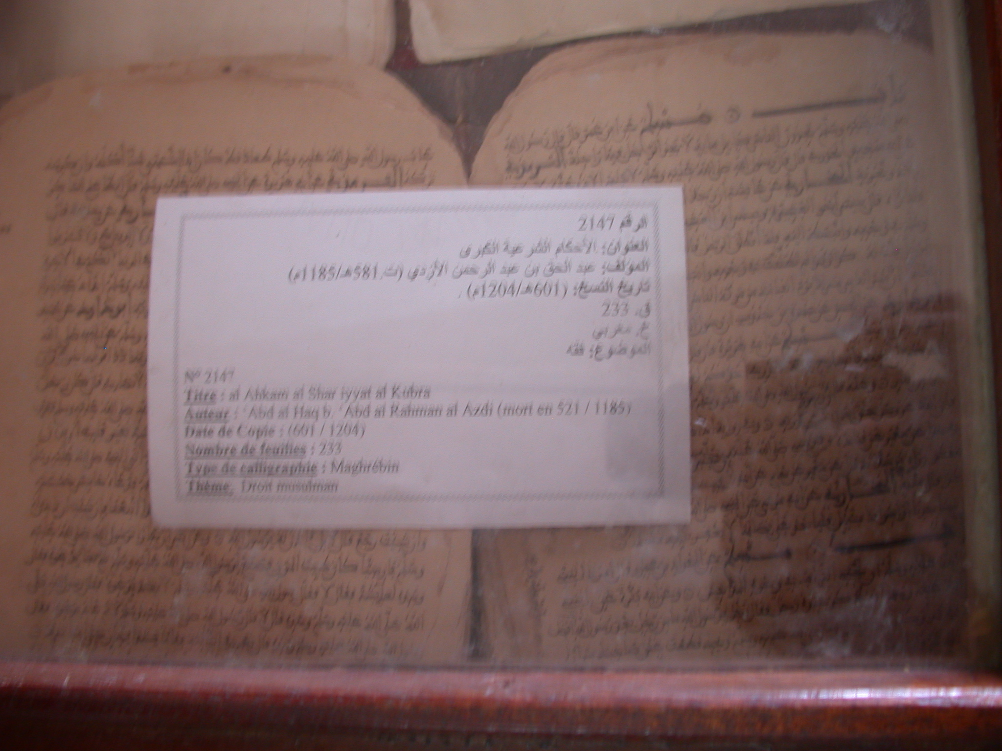 Bad Photo of Manuscript, Al Ahkam al Shar iyyat al Kubra, Copied in 1204, Ahmed Baba Institute, Institut des Hautes Etudes et de Recherches Islamiques, Timbuktu, Mali