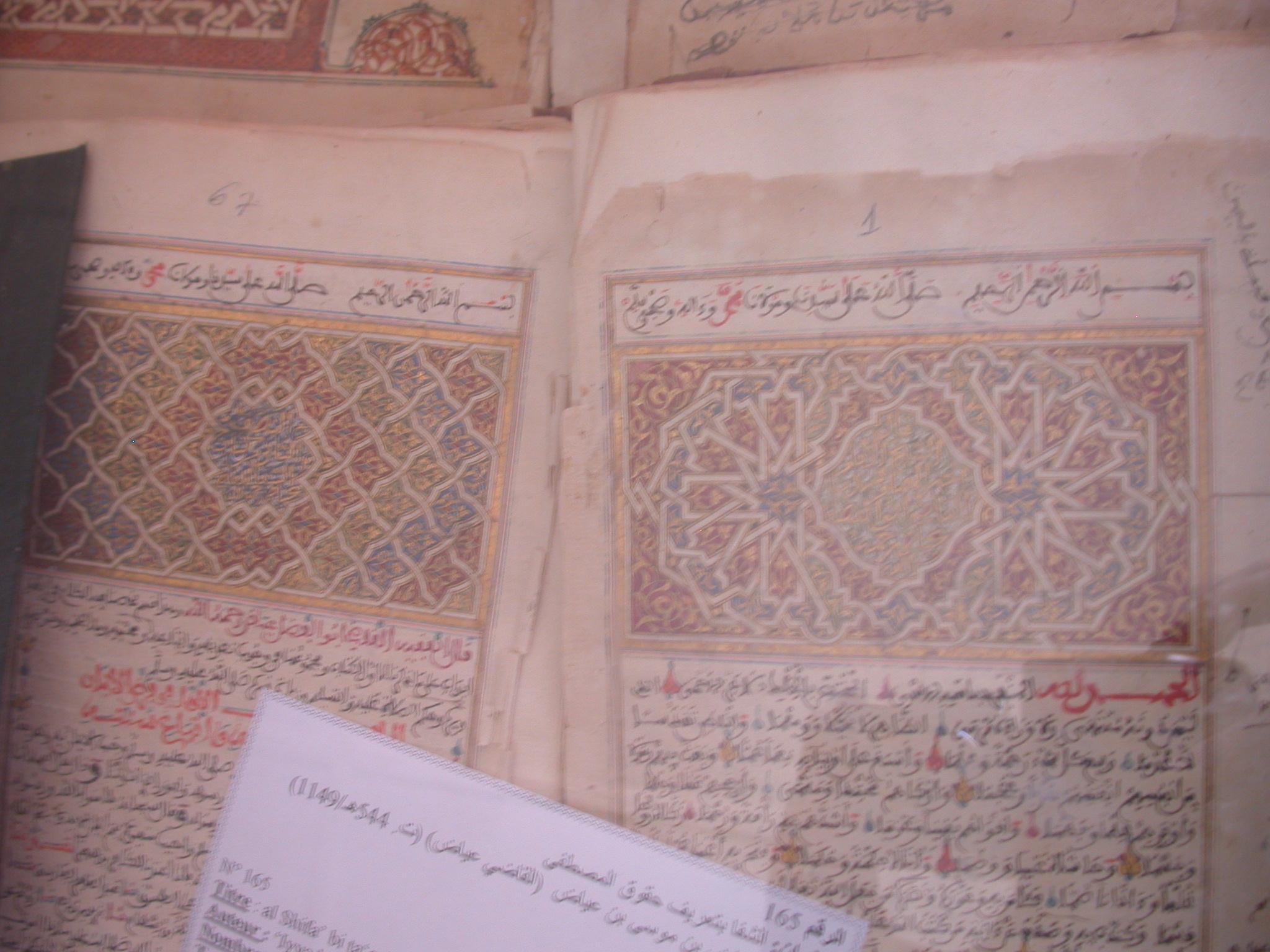 Photo of Manuscript, Al Shifa bi ta arif huquq al Mustafa, Illumination Detail, Ahmed Baba Institute, Institut des Hautes Etudes et de Recherches Islamiques, Timbuktu, Mali