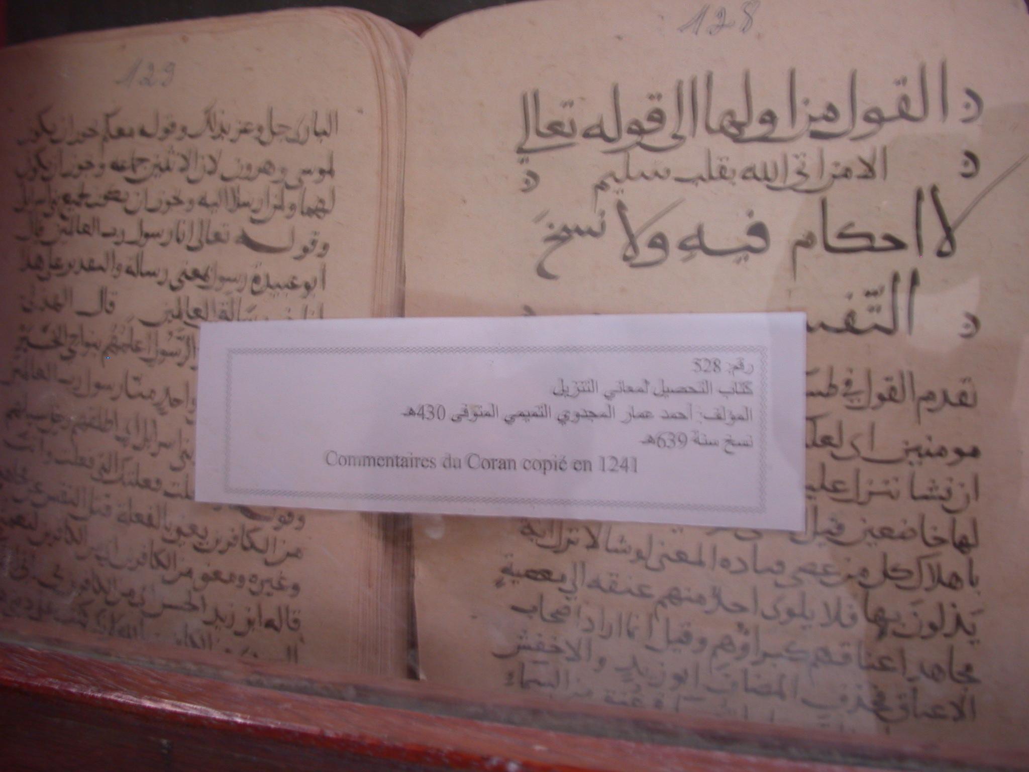 Manuscript, Koran Commentaries Copied in 1241, Ahmed Baba Institute, Institut des Hautes Etudes et de Recherches Islamiques, Timbuktu, Mali
