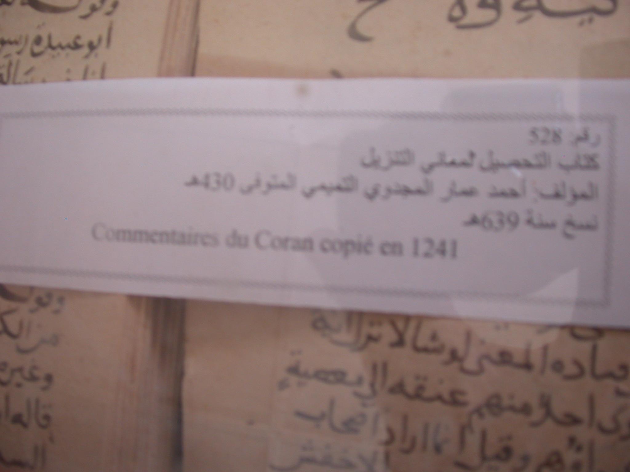 Manuscript, Koran Commentaries Copied in 1241, Detail, Ahmed Baba Institute, Institut des Hautes Etudes et de Recherches Islamiques, Timbuktu, Mali