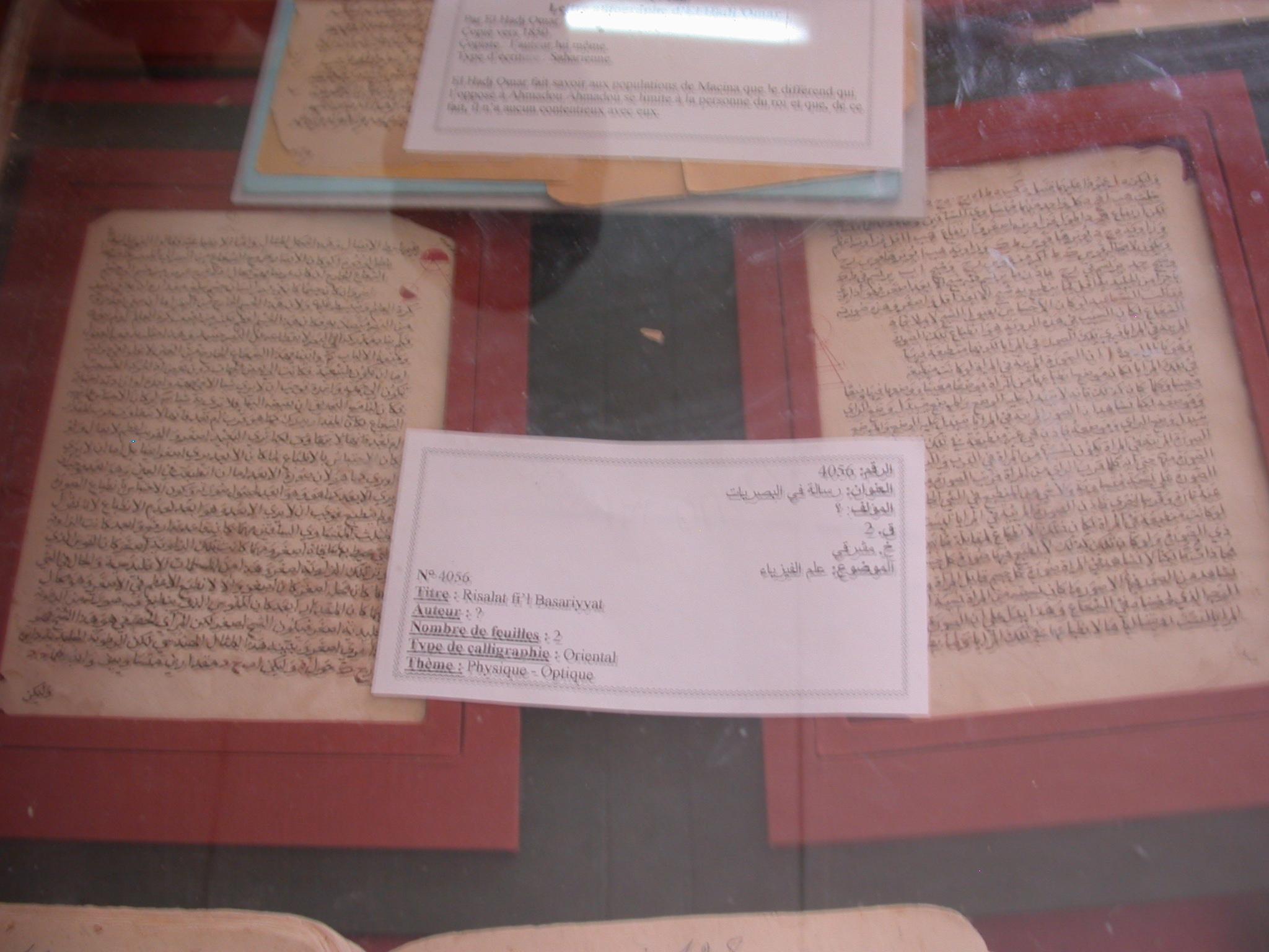Manuscript, Risalat fil Basariyyat, Ahmed Baba Institute, Institut des Hautes Etudes et de Recherches Islamiques, Timbuktu, Mali