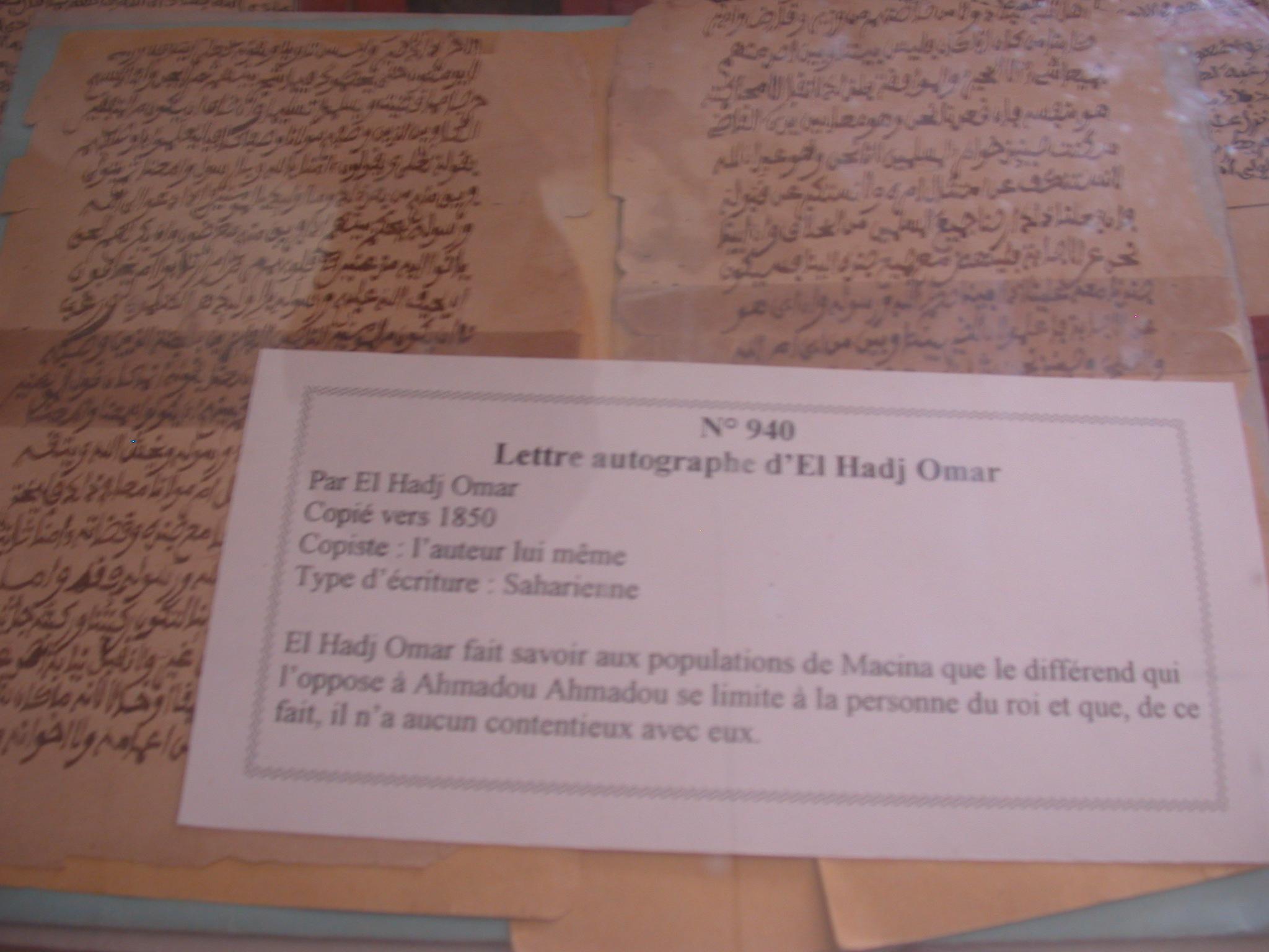 Manuscript, Letter From El Hadj Omar, Copied Around 1850, Ahmed Baba Institute, Institut des Hautes Etudes et de Recherches Islamiques, Timbuktu, Mali