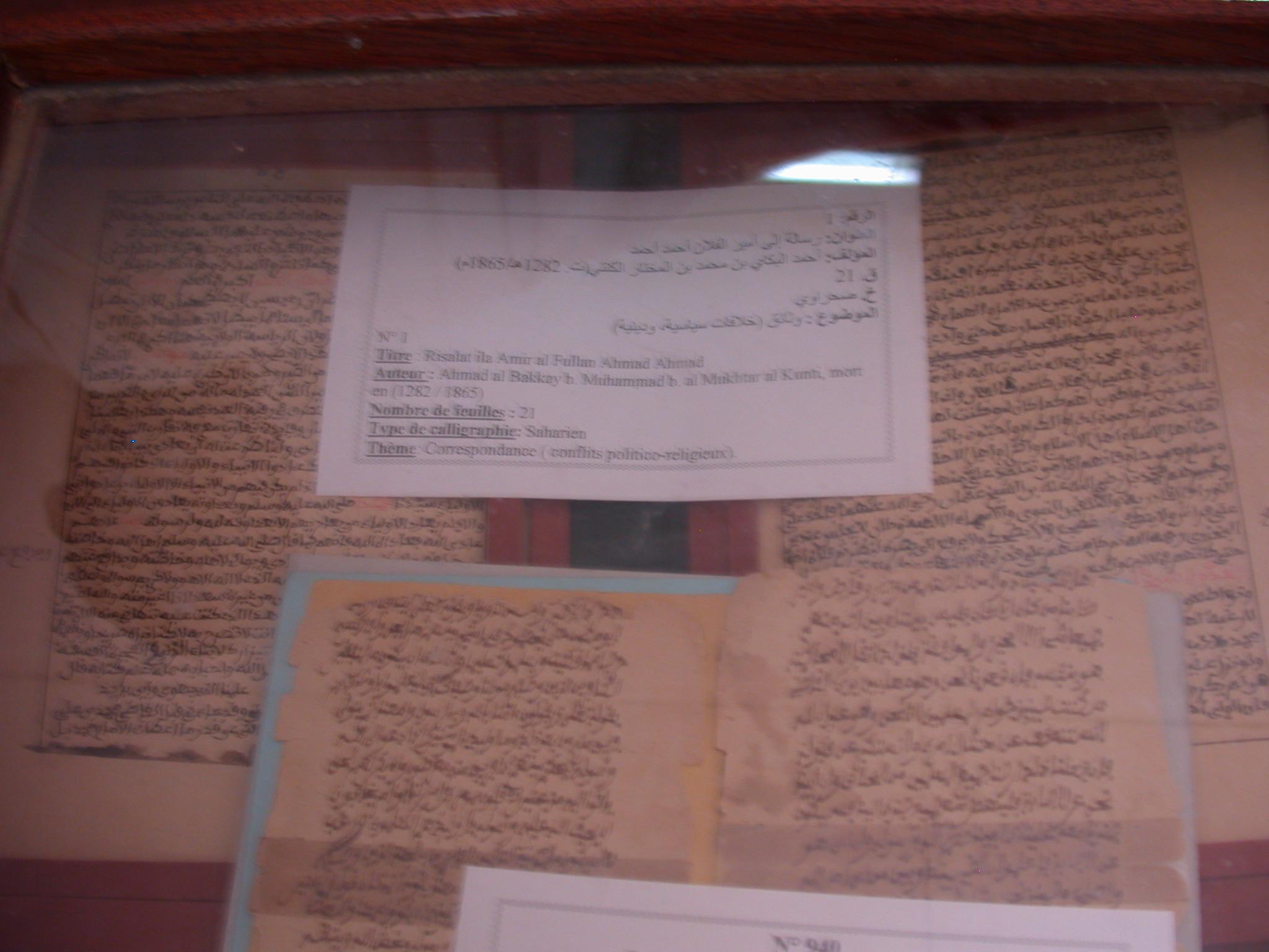 Manuscript, Risalat ila Amir al Fullan Ahmad Ahmad, Ahmed Baba Institute, Institut des Hautes Etudes et de Recherches Islamiques, Timbuktu, Mali