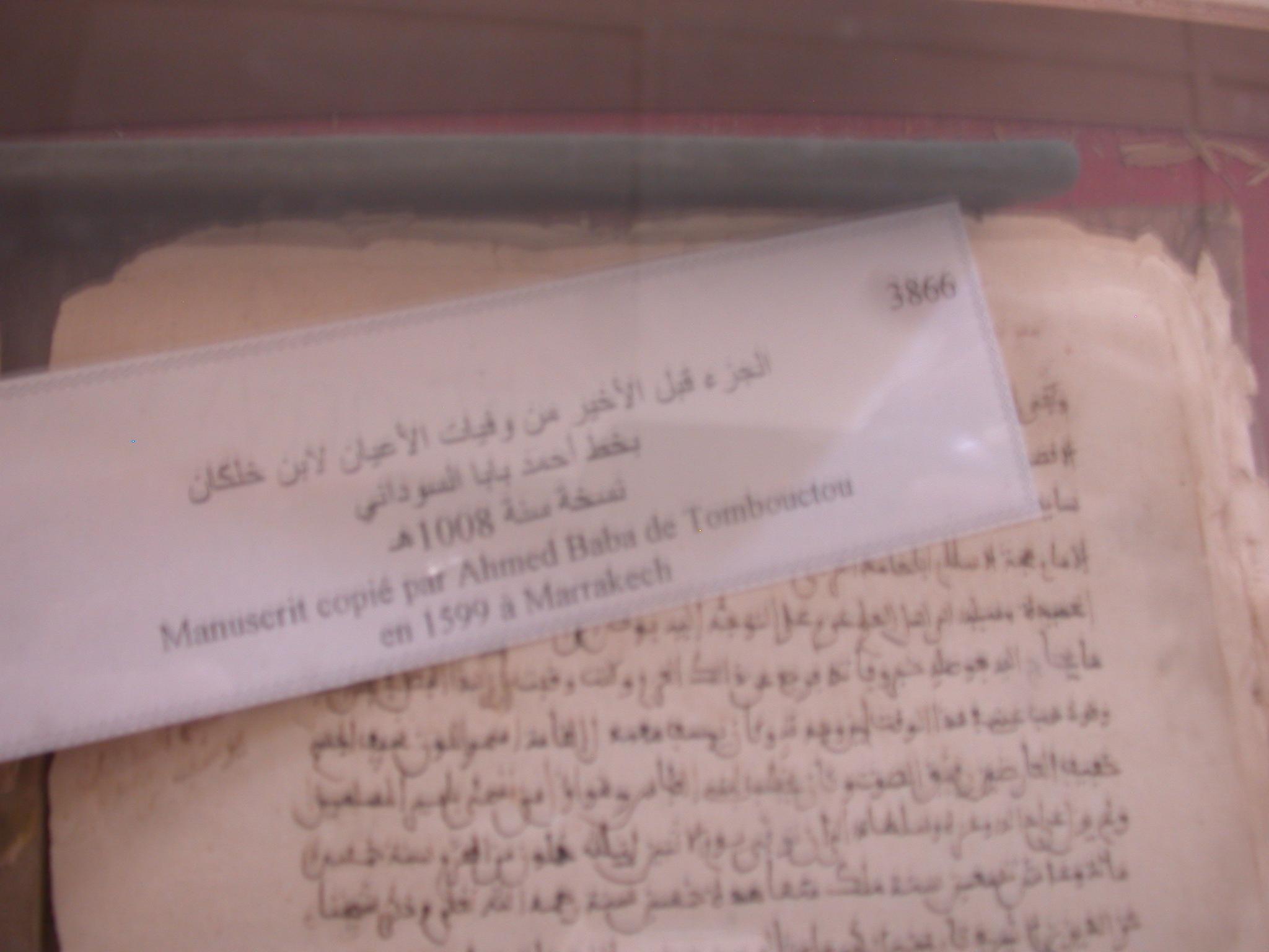 Manuscript Copied in Marrakesh in 1599 by Ahmad Baba of Timbuktu, Ahmed Baba Institute, Institut des Hautes Etudes et de Recherches Islamiques, Timbuktu, Mali