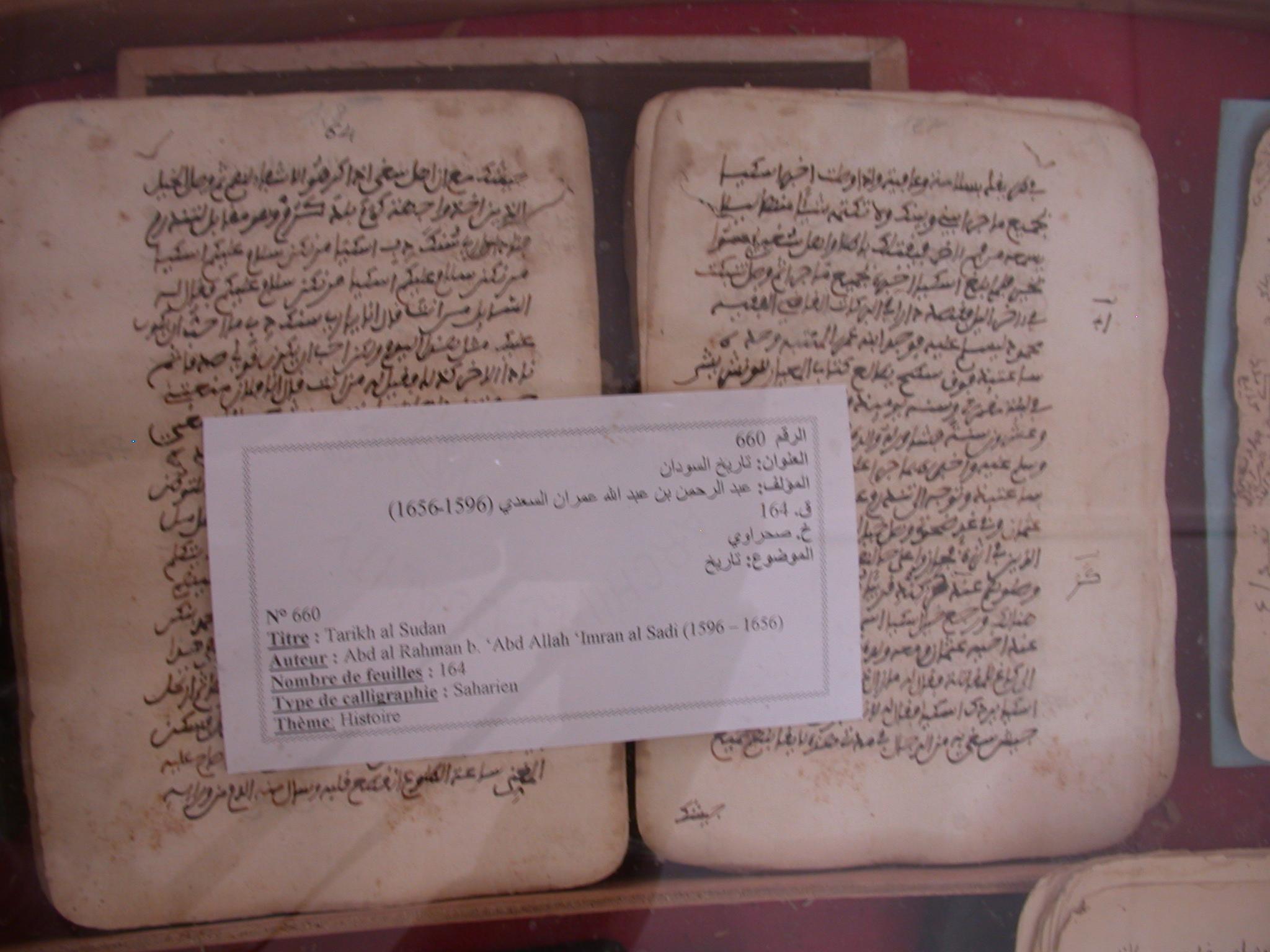 Manuscript, Tarikh al Sudan, Ahmed Baba Institute, Institut des Hautes Etudes et de Recherches Islamiques, Timbuktu, Mali