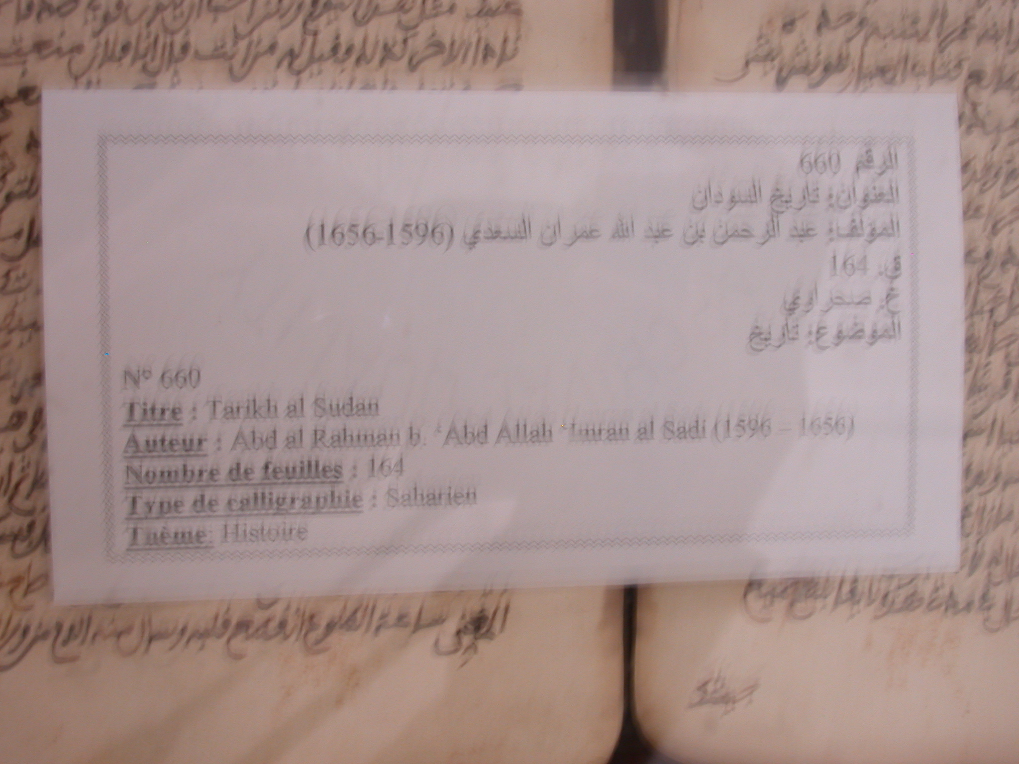 Manuscript, Tarikh al Sudan, Detail, Ahmed Baba Institute, Institut des Hautes Etudes et de Recherches Islamiques, Timbuktu, Mali
