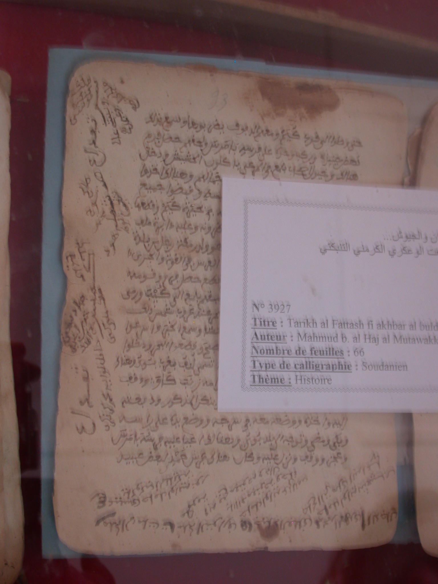 Manuscript, Tarikh al Fattash fi akhbar al buldan wal juyush wa akabir, Ahmed Baba Institute, Institut des Hautes Etudes et de Recherches Islamiques, Timbuktu, Mali
