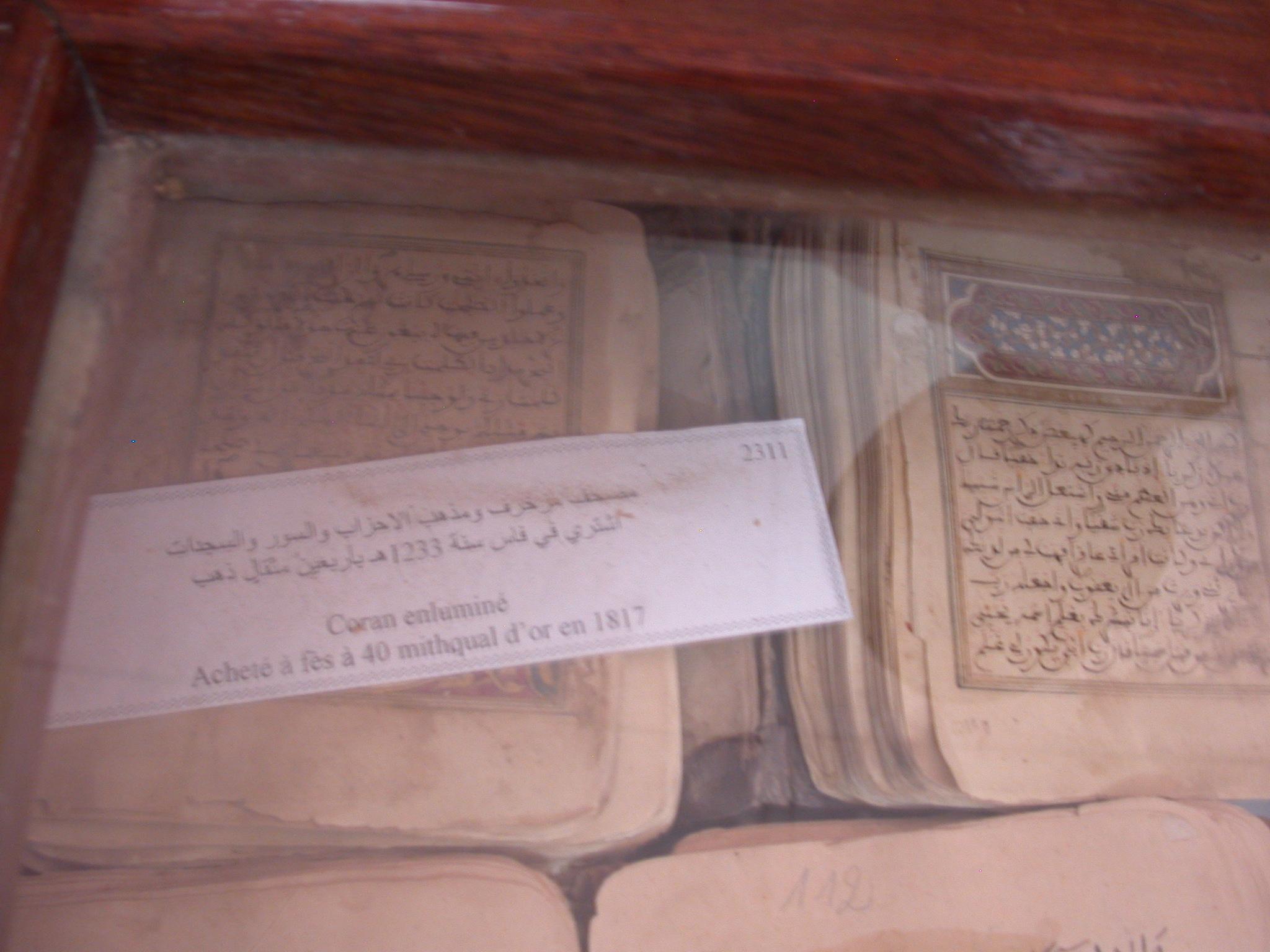 Manuscript, Illuminated Koran, Purchased in Fez for 40 Mithqual of Gold in 1817, Ahmed Baba Institute, Institut des Hautes Etudes et de Recherches Islamiques, Timbuktu, Mali