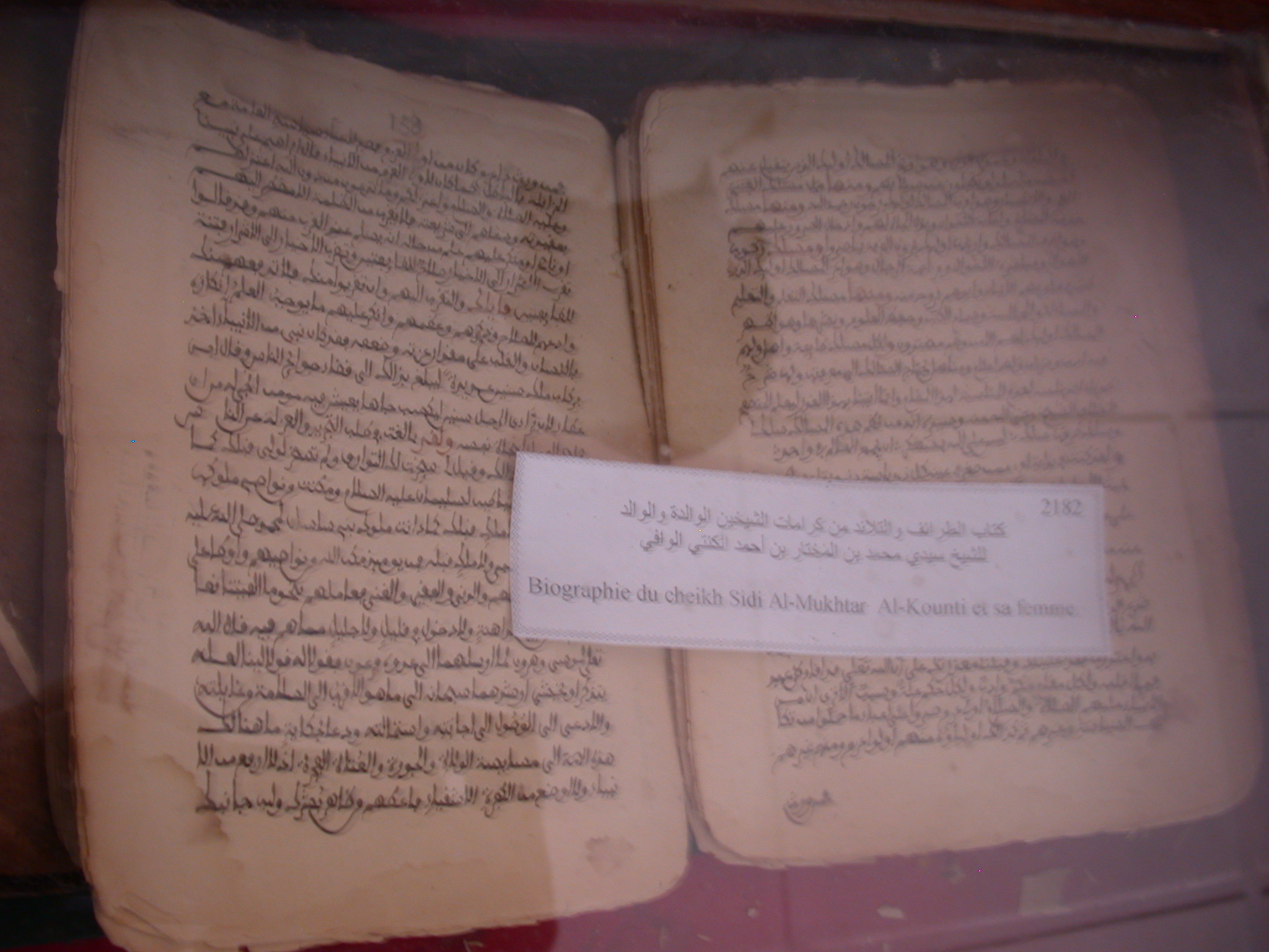 Manuscript, Biography of Sheik Sidi Al-Mukhtar Al-Kounti and His Wife, Ahmed Baba Institute, Institut des Hautes Etudes et de Recherches Islamiques, Timbuktu, Mali