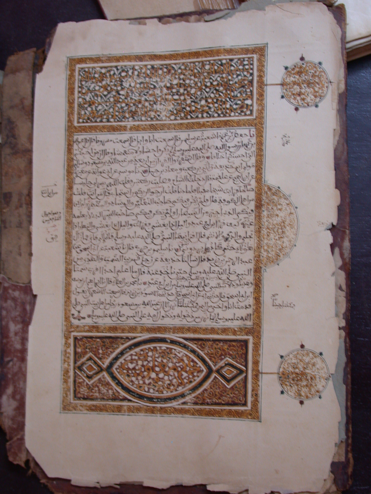 Albakhari, Volume III, Illuminated Manuscript, Copied in 1277 H, Manuscript Library, Timbuktu, Mali