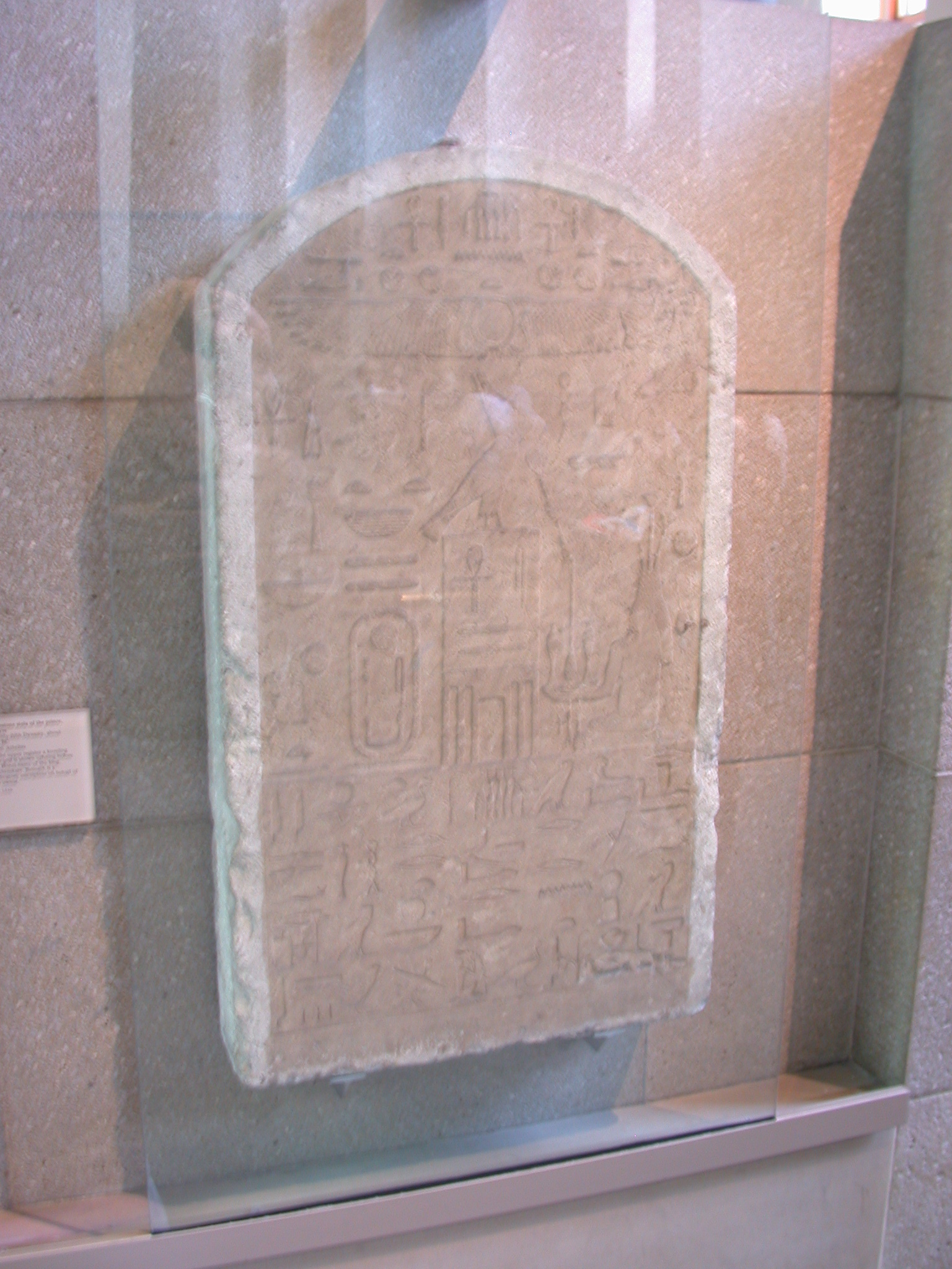 Limestone Stela of Prince Meryre, Athribis, 25th Dynasty, British Museum, London, England