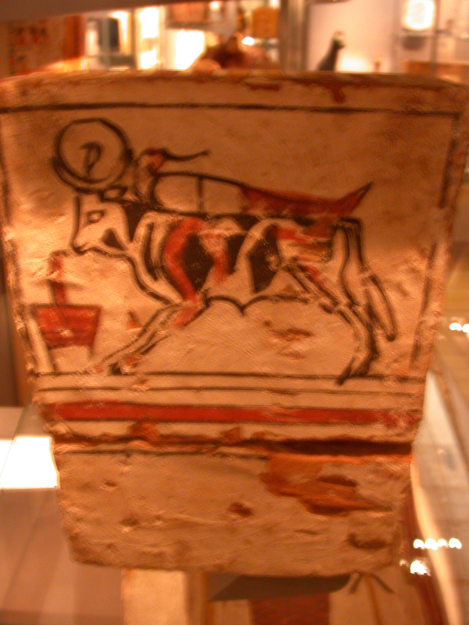Bottom of Inner Coffin of Pakepu, Water Carrier, West Bank of Thebes, Egypt, in Fitzwilliam Museum, Cambridge, England