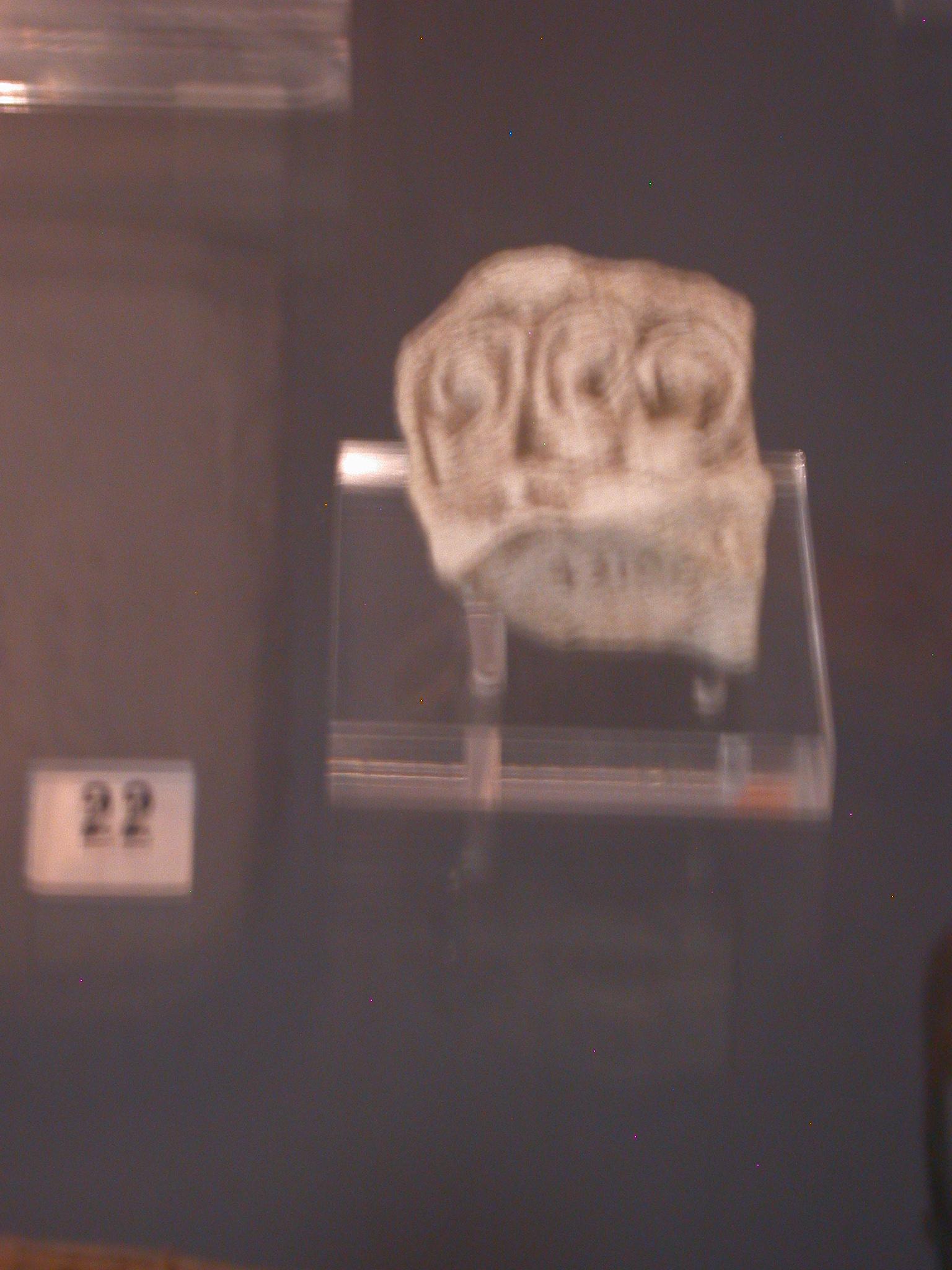 Ear Stela, Limestone, Probably Dynasty 18 Temple of Hatshepsut, Found at Montuhotep Temple, Deir el Bahri, Egypt, in Fitzwilliam Museum, Cambridge, England