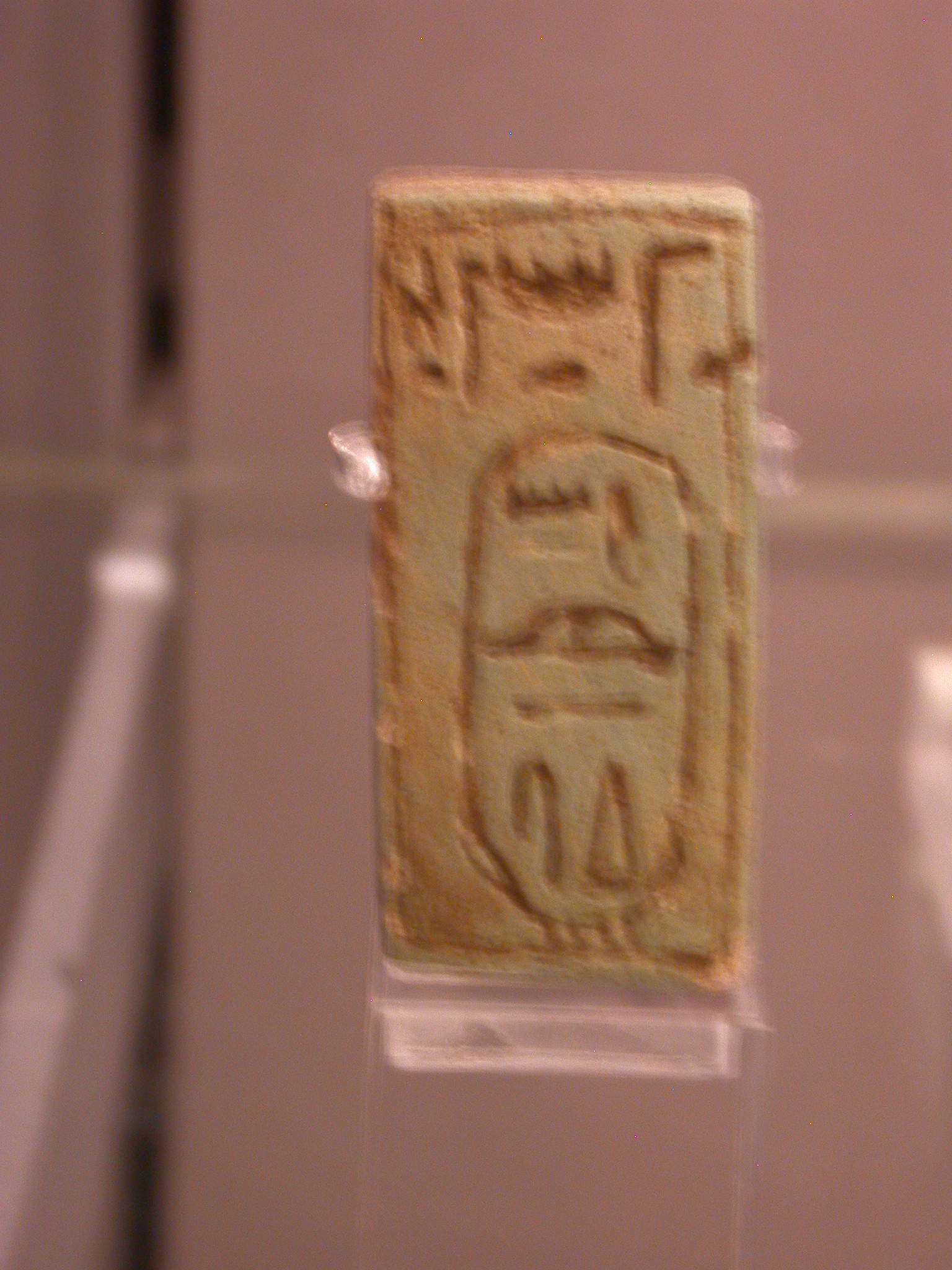 Amenirdas Cartouche, Faience, 25th Dynasty, 746-664 BCE, Egypt, in Fitzwilliam Museum, Cambridge, England