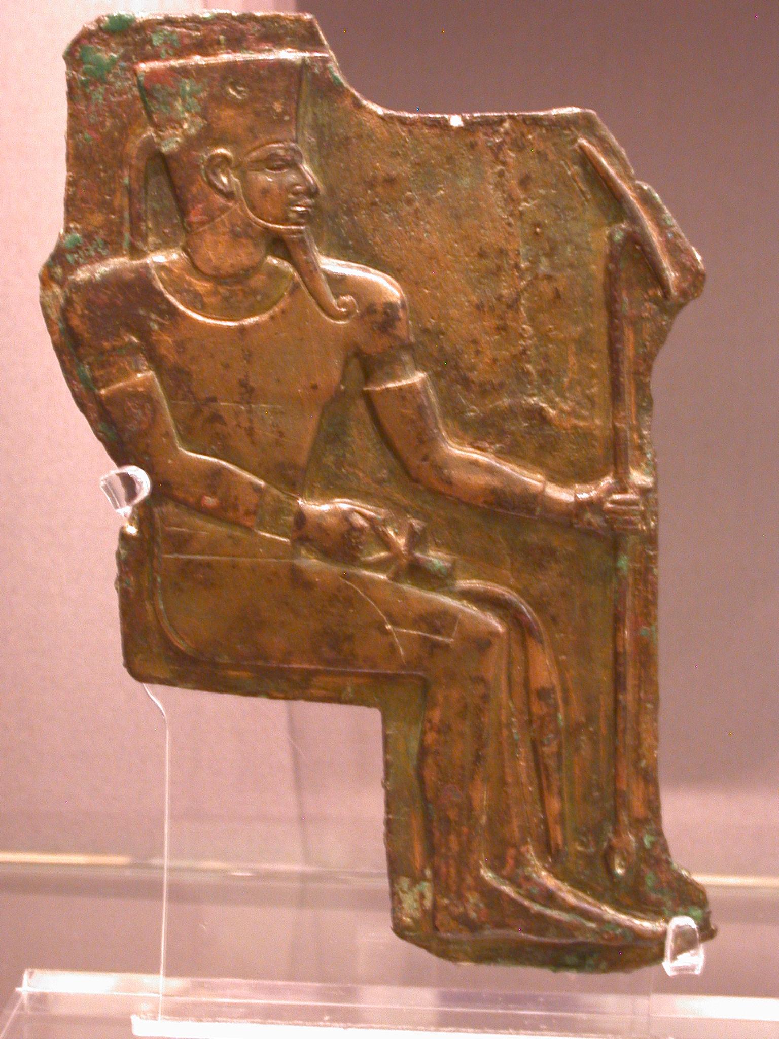 Amun Relief, Originally Inlaid, Copper Alloy, 25th Dynasty, 746-664 BCE, Saqqara, Egypt, in Fitzwilliam Museum, Cambridge, England