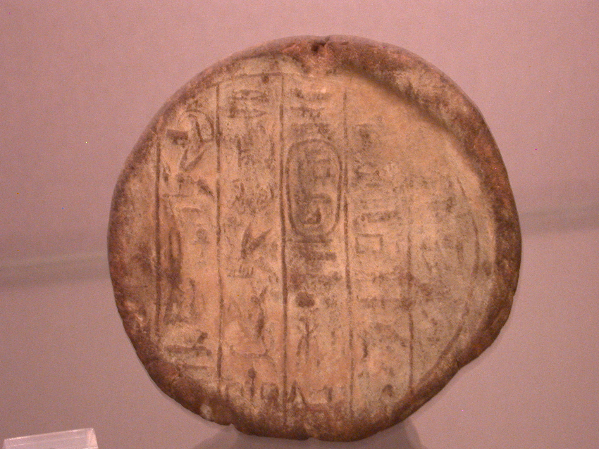 Funerary Cone for Taharqa, Clay, 25th Dynasty, 690-664 BCE, Egypt, in Fitzwilliam Museum, Cambridge, England