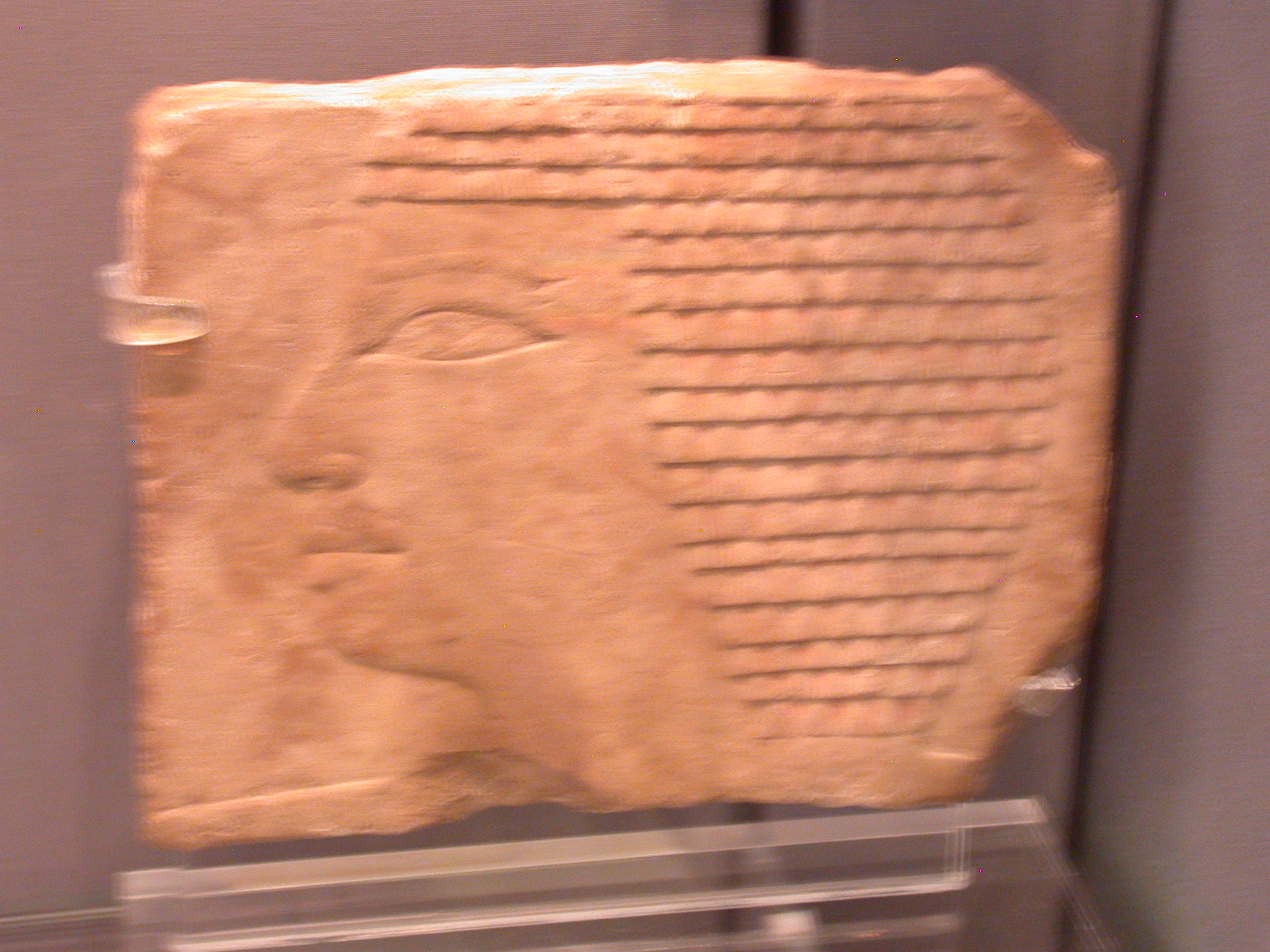 Archaized Relief, Limestone, Late Period, 746-525 BCE, Egypt, in Fitzwilliam Museum, Cambridge, England