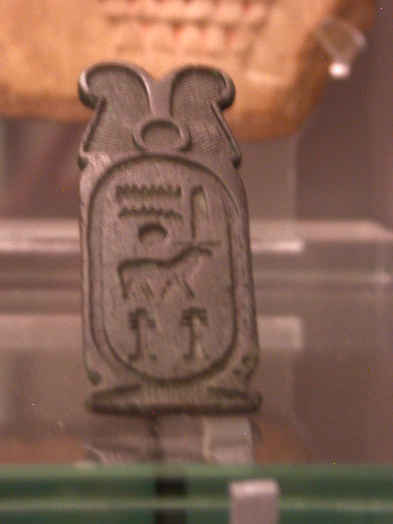 Ring With Cartouche of Smendes, Copper Alloy, 21st Dynasty, 1070-1044 BCE, Egypt, Fitzwilliam Museum, Cambridge, England