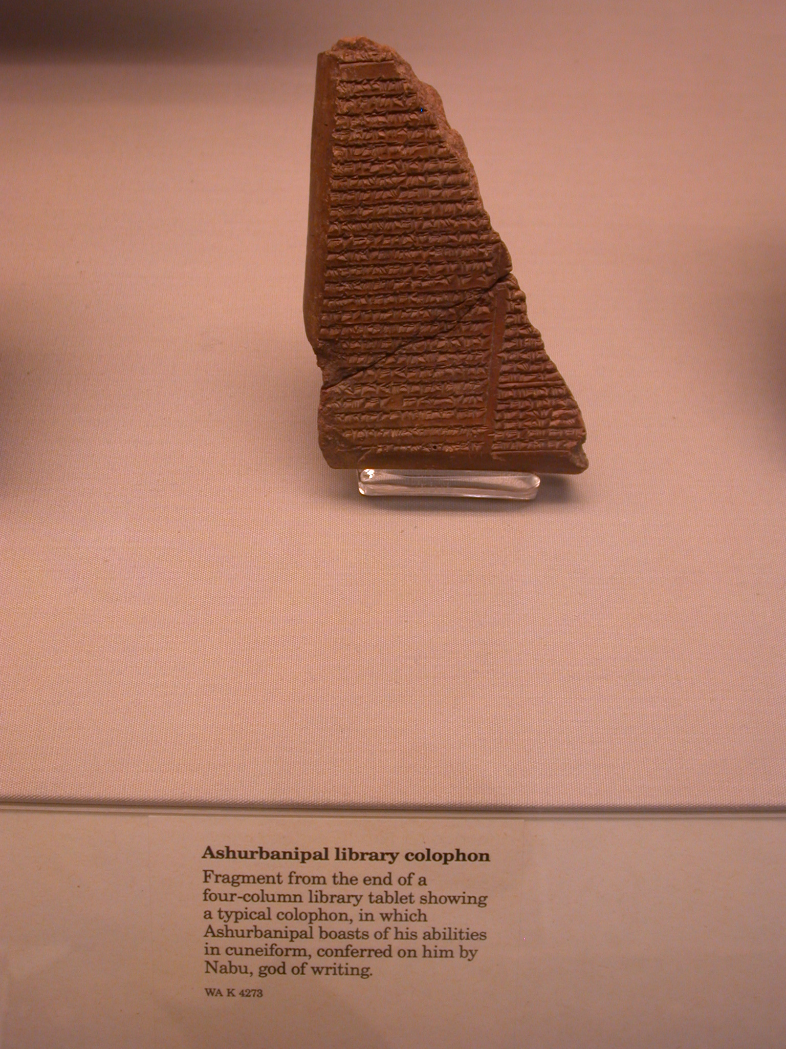 Ashurbanipal Library Colophon Boasting of Writing Powers From Nabu, God of Writing, Cuneiform Tablet, Assyria, in British Museum, London, England