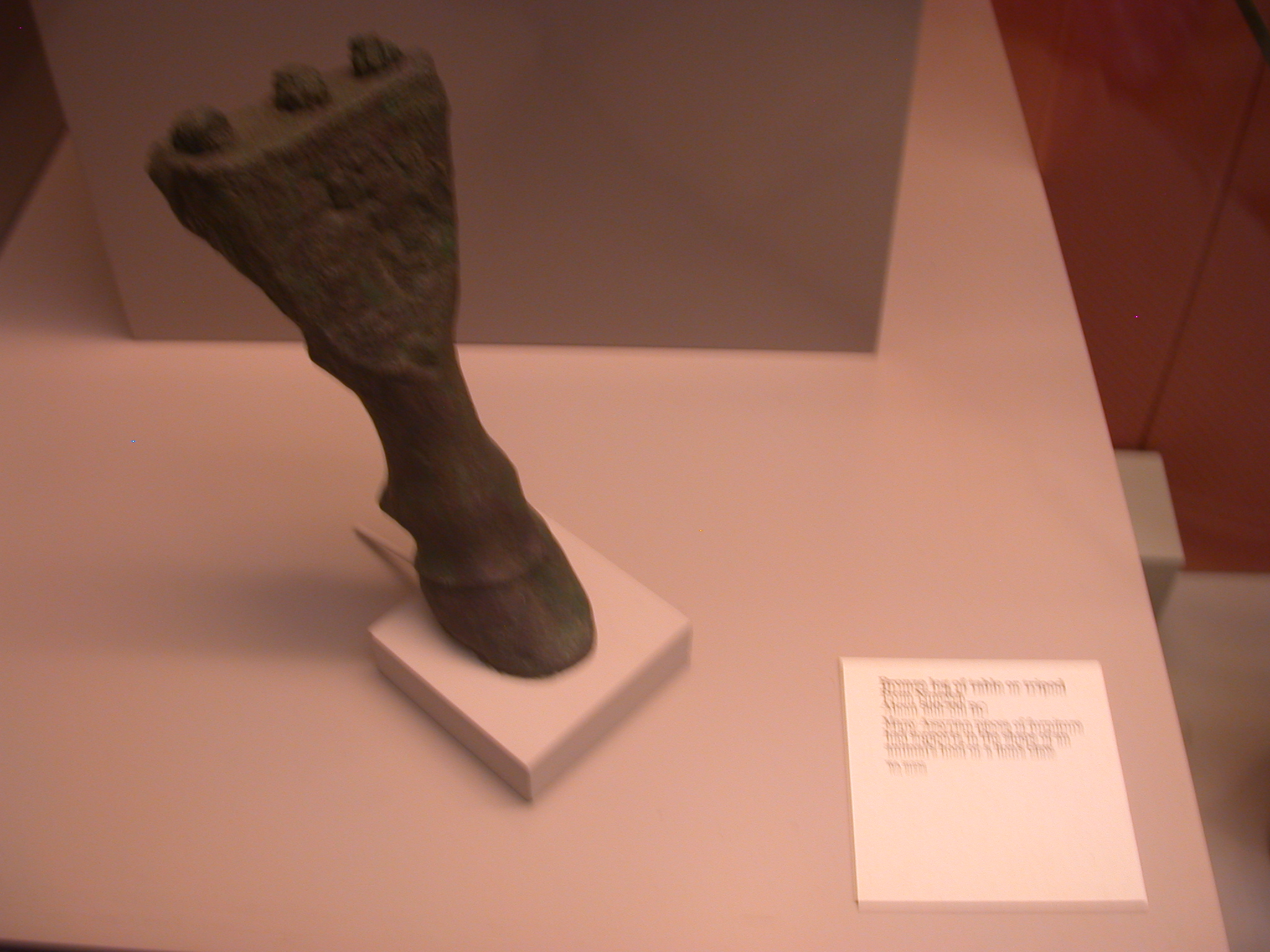 Leg of Table on Tripod, Bronze, 800-700 BCE, Nineveh, Assyria, in British Museum, London, England